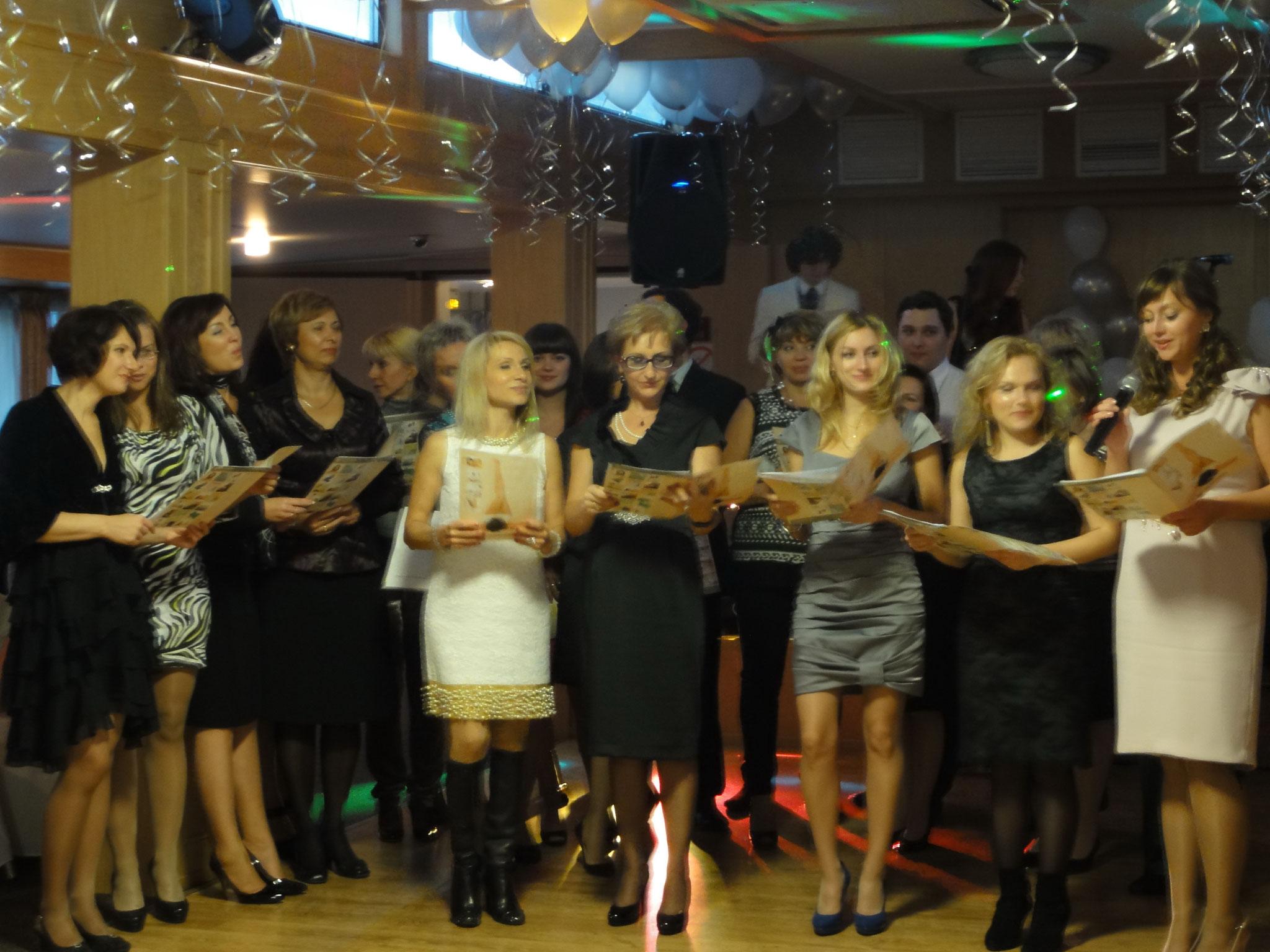 10 Anniversary Party - Ständchen 2011 Moscow