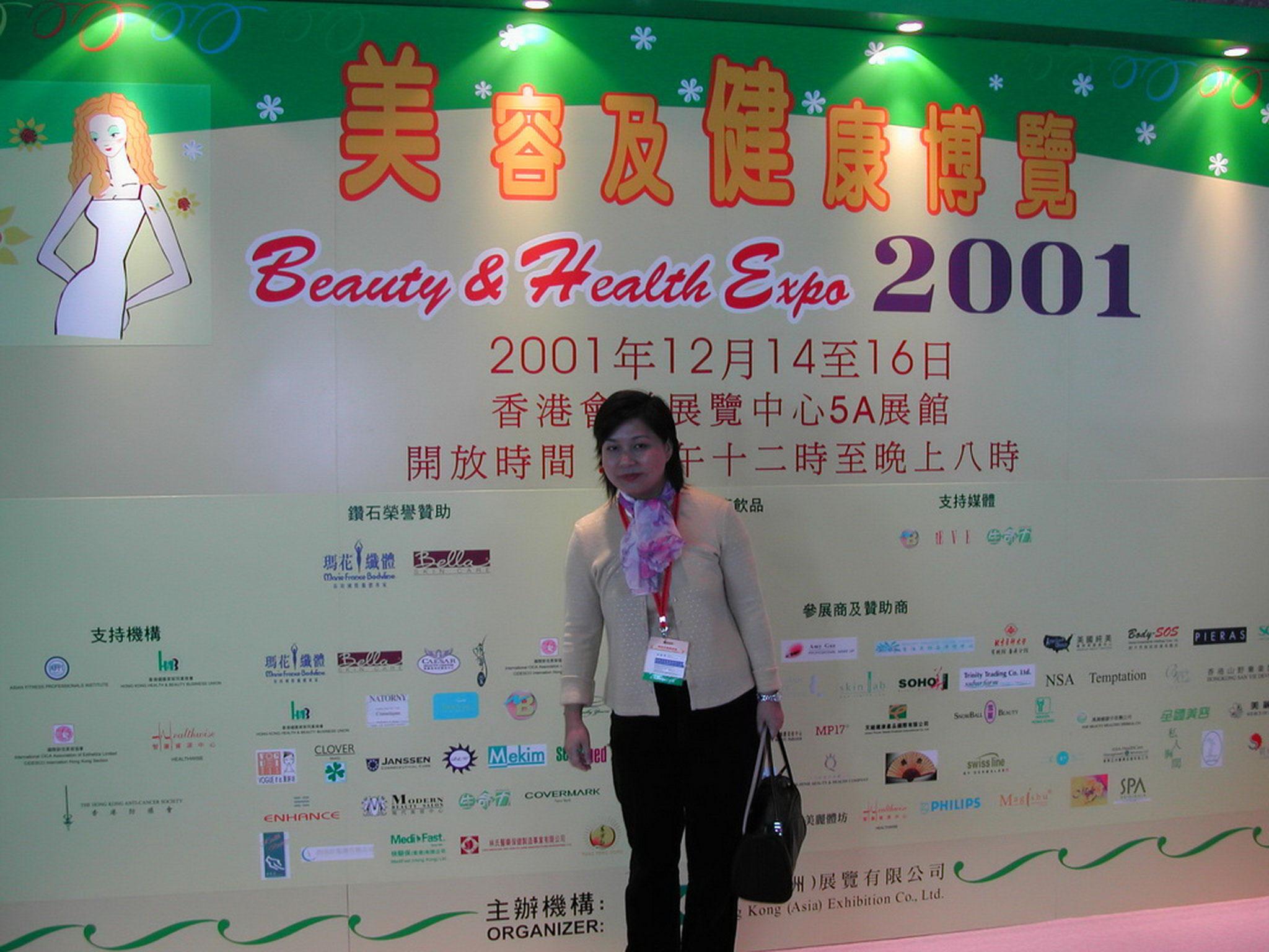 Health Expo in Hong Kong 2001 - Rita Chan