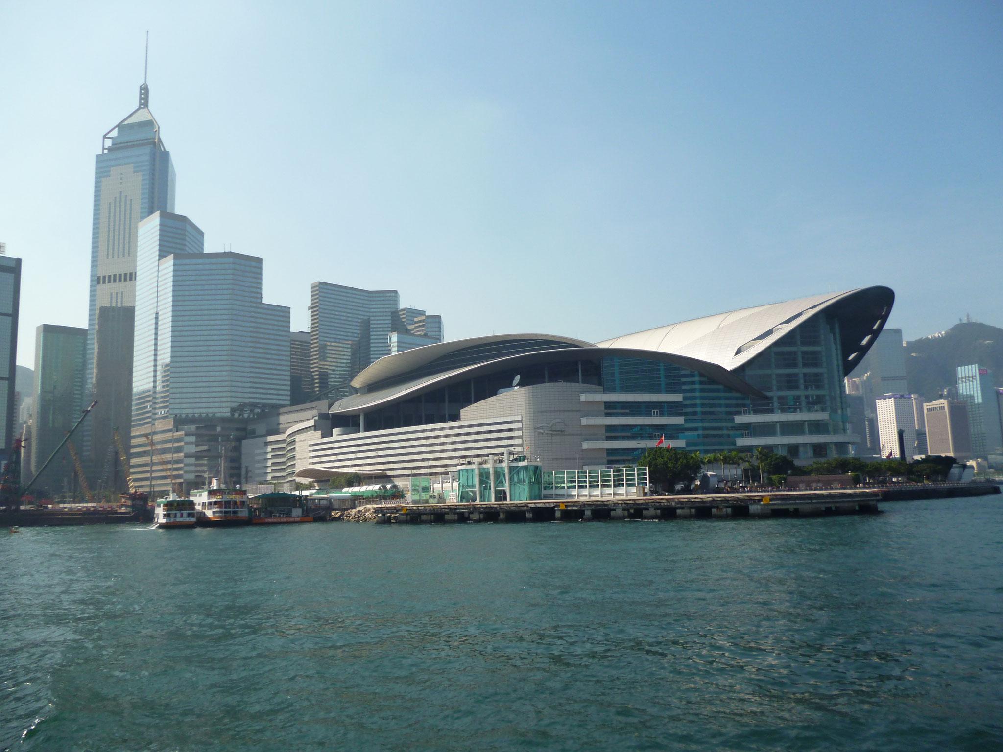 Das Convention Centre