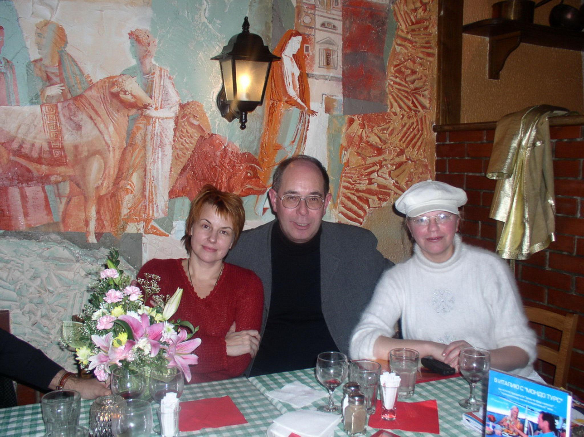 In Moskau 2003