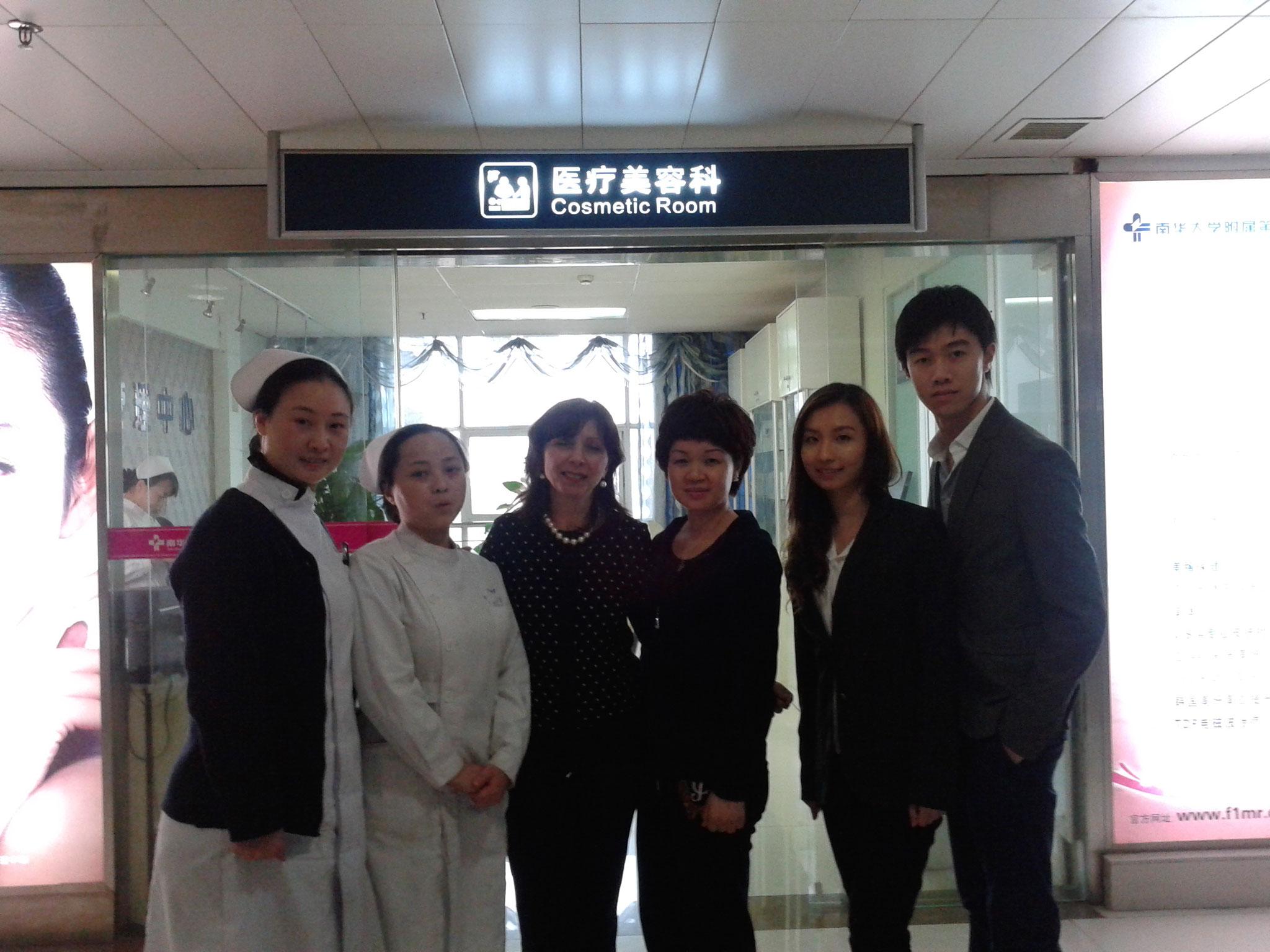Besuche anläßlich der Guang Zhou Messe 2014