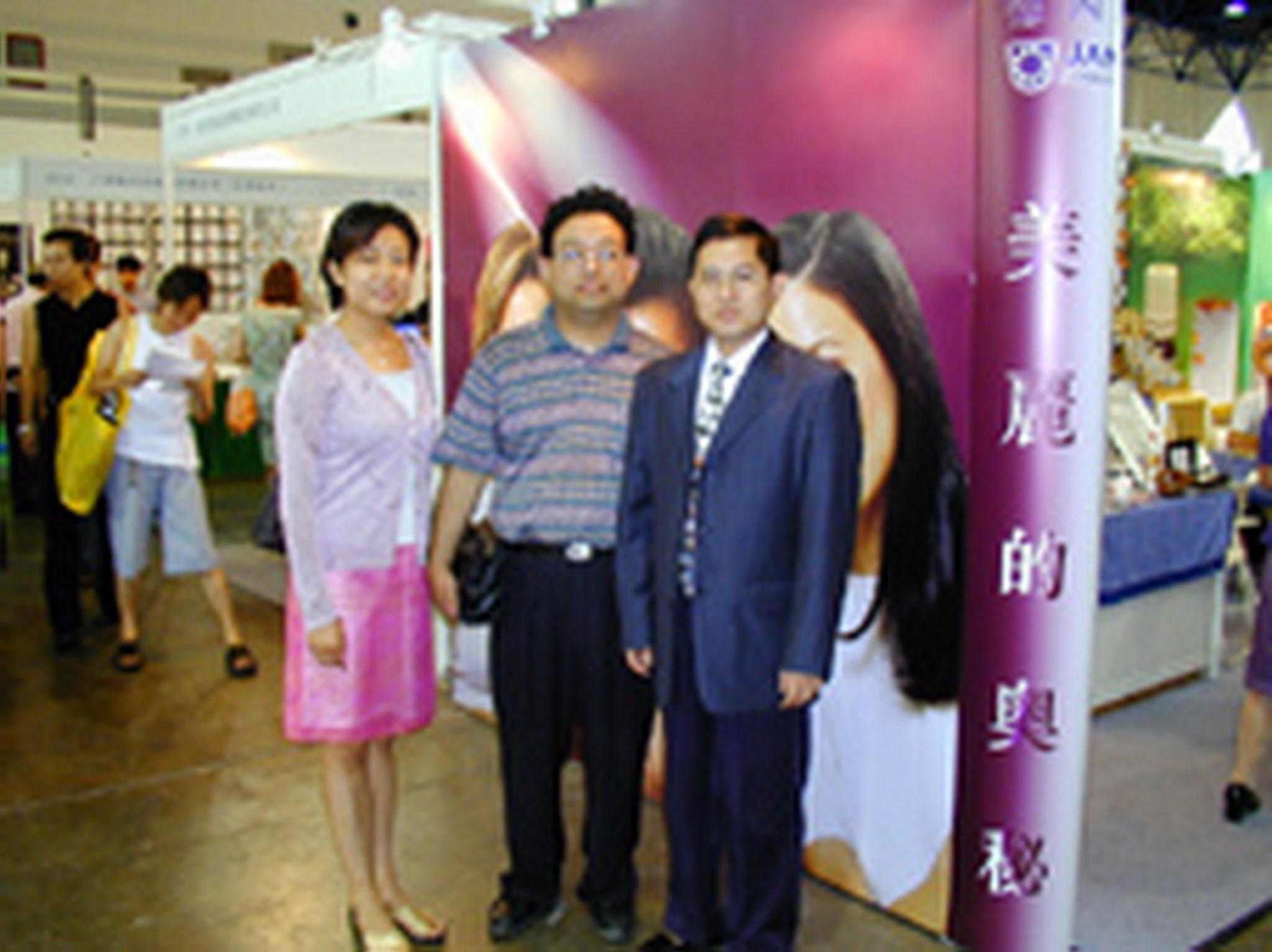 James Chan in Beijing 2000