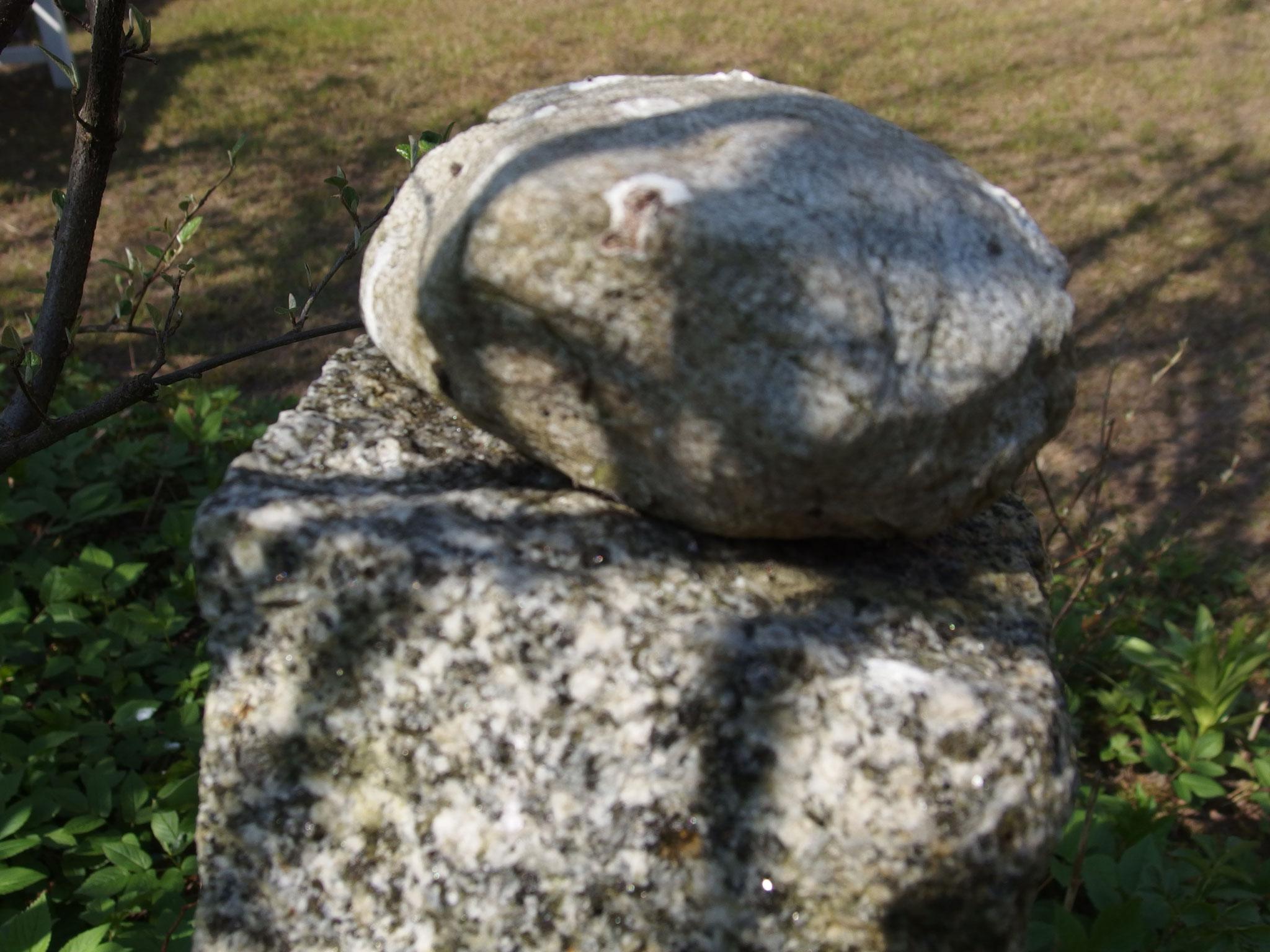 Objekt aus Granit