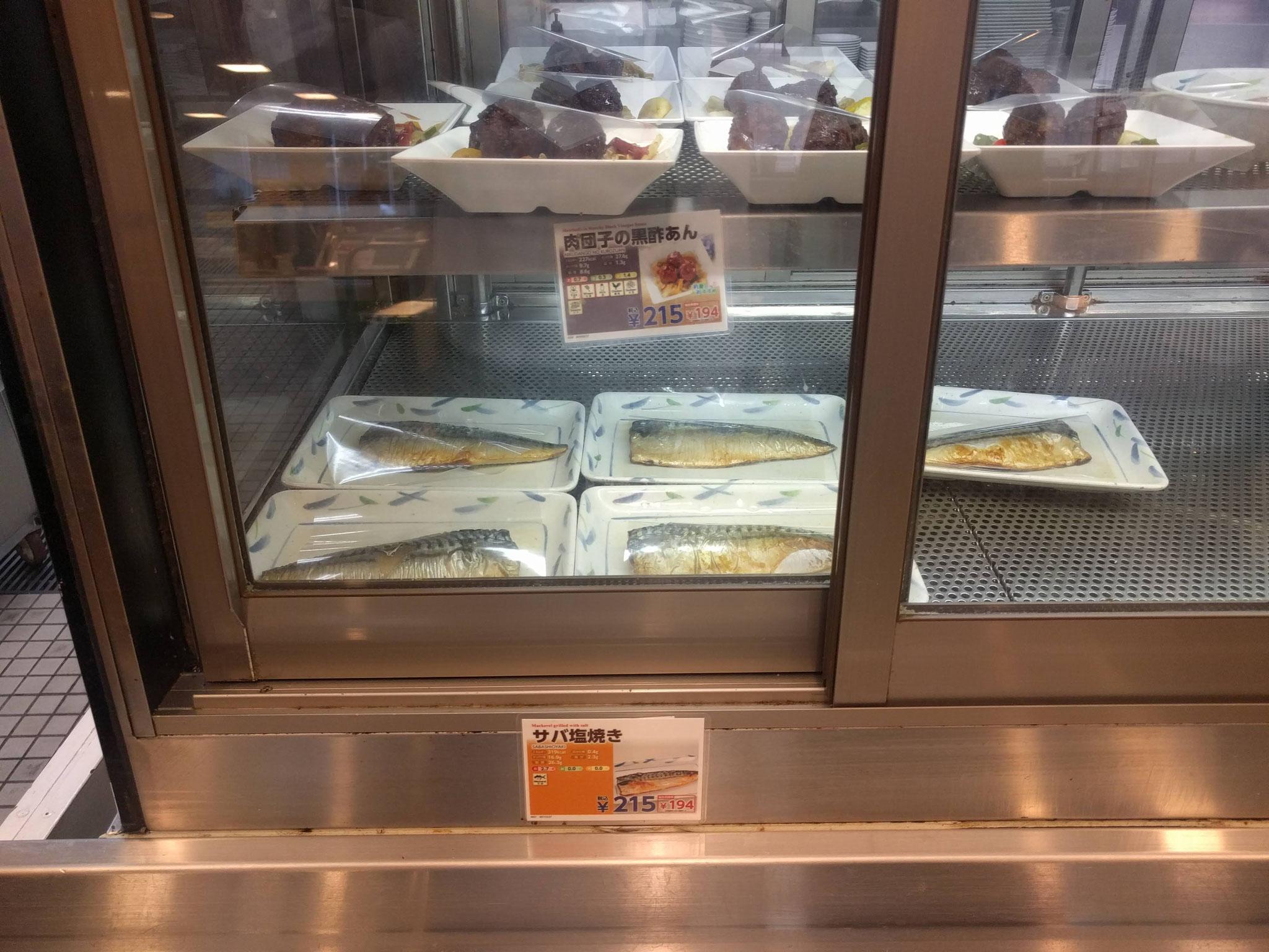 鯖の塩焼きもムスリム留学生の定番と聞きます