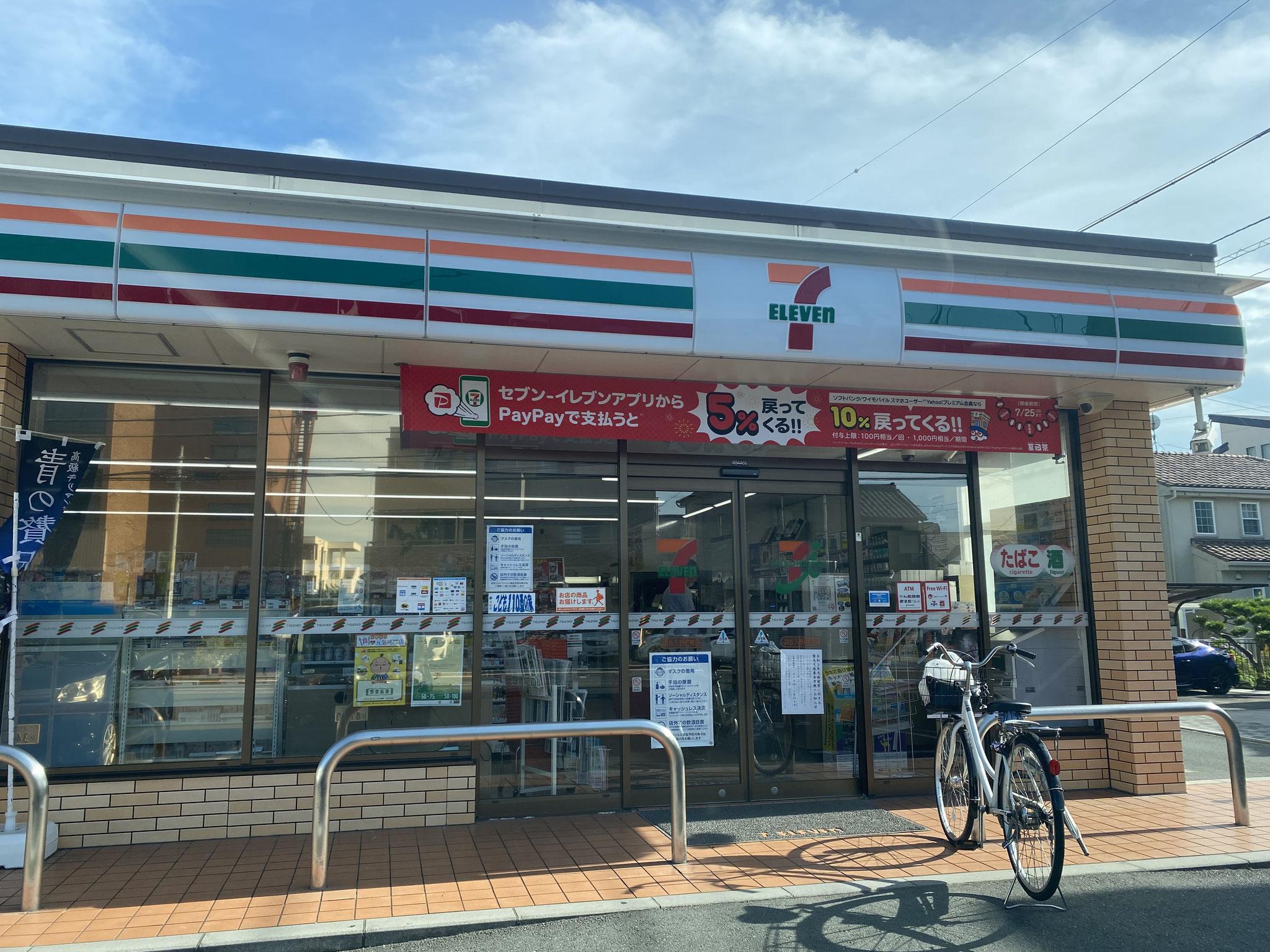 セブンイレブン浜松入野東店