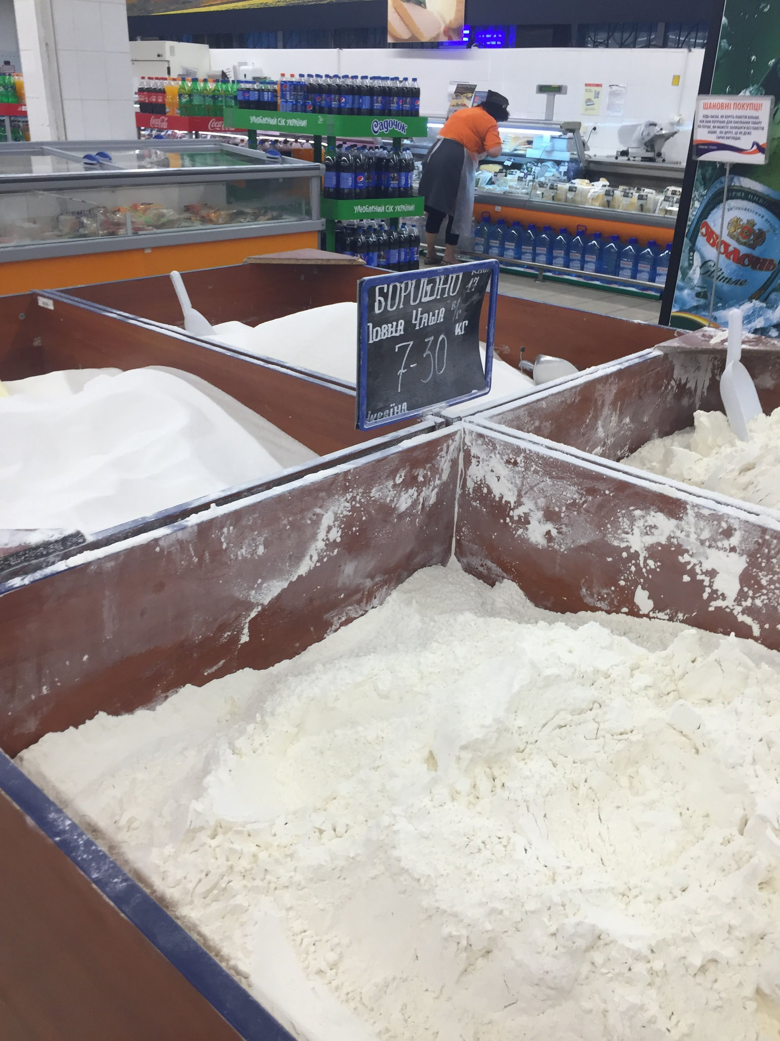 Wholesale flour and sugar