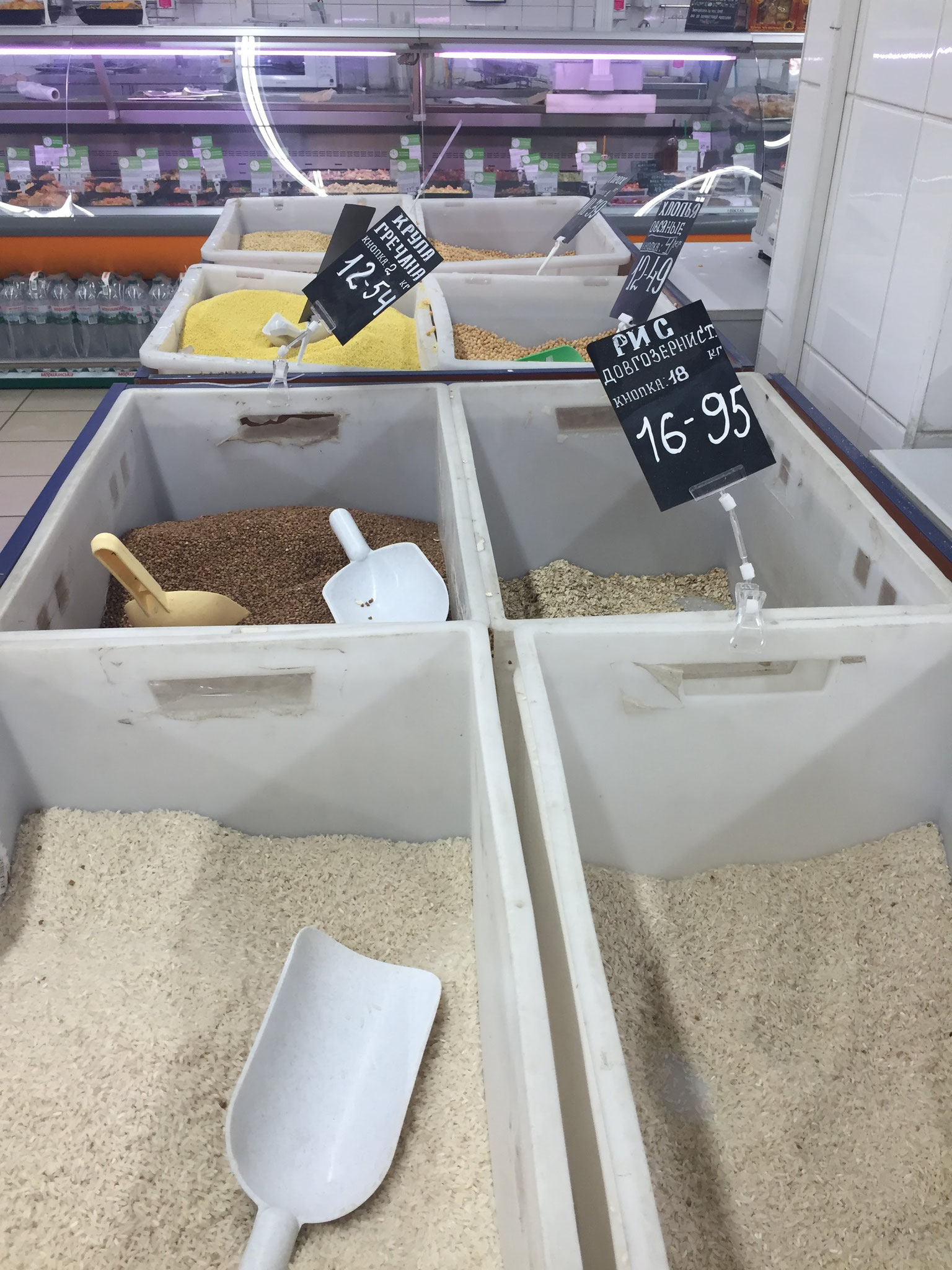 Wholesale rice