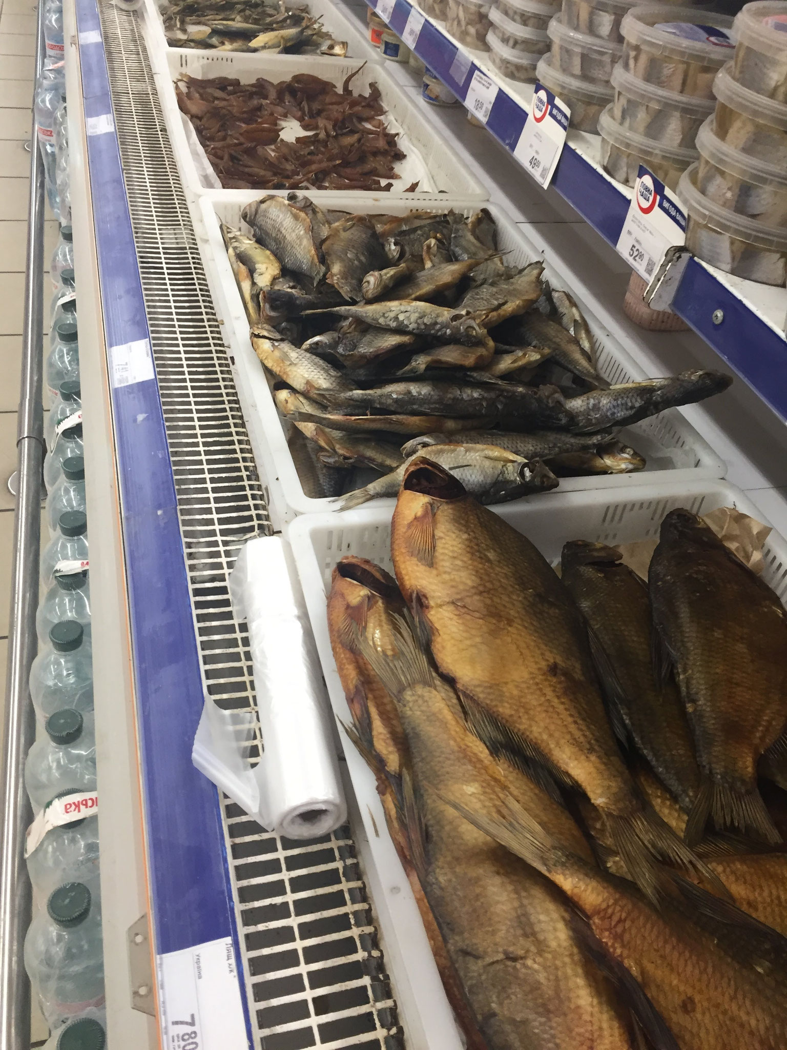 Dried fish is very popular here. I am not really interested in trying...
