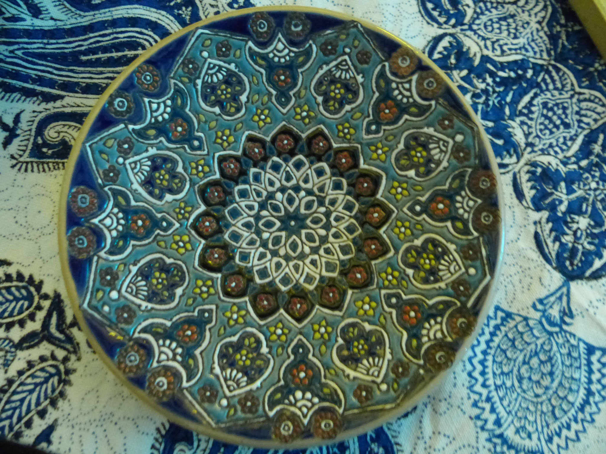 An Iranian plate loaned by Peter Barker