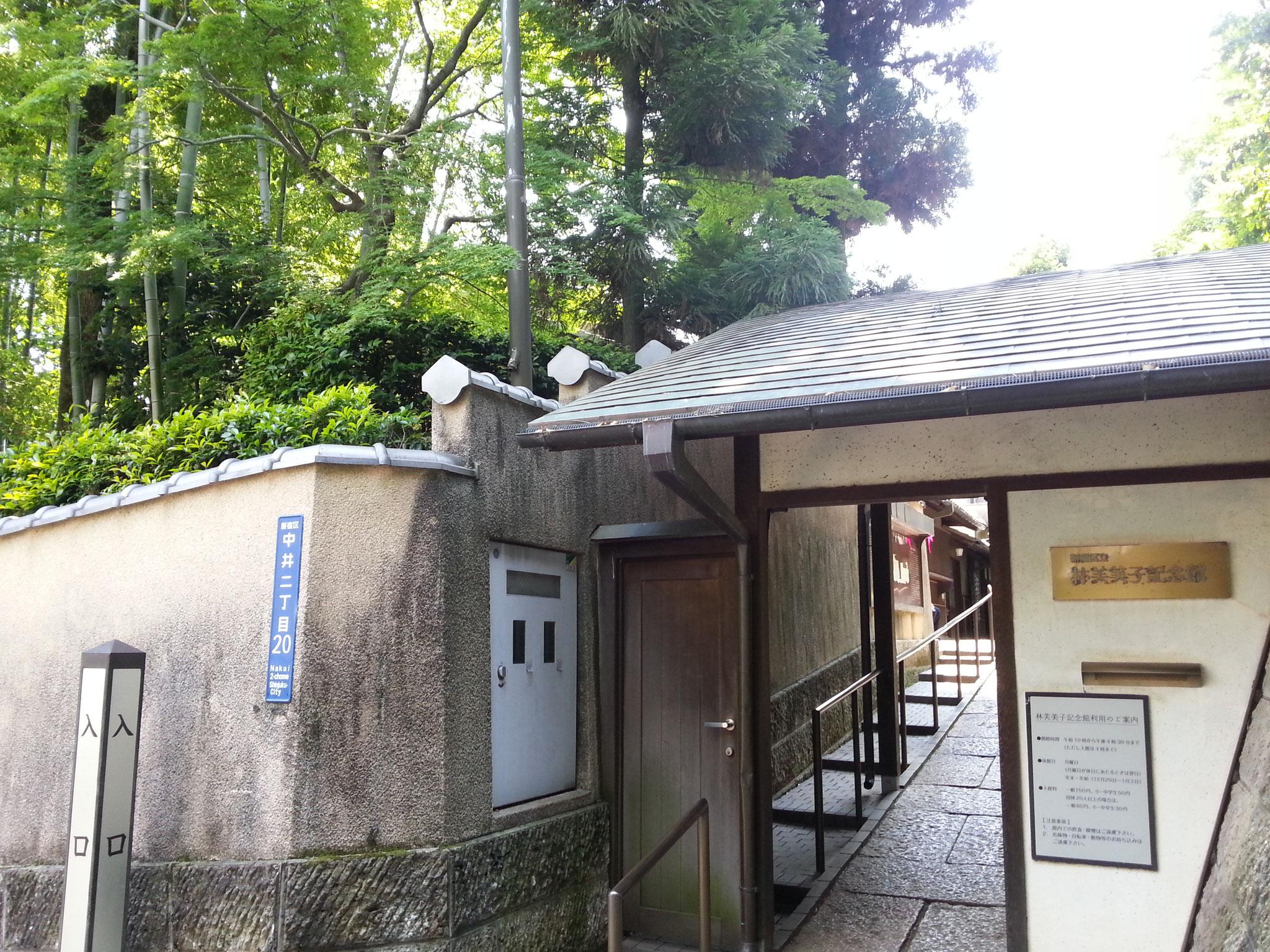 目白大学へ行く道に、林芙美子記念館がありました。