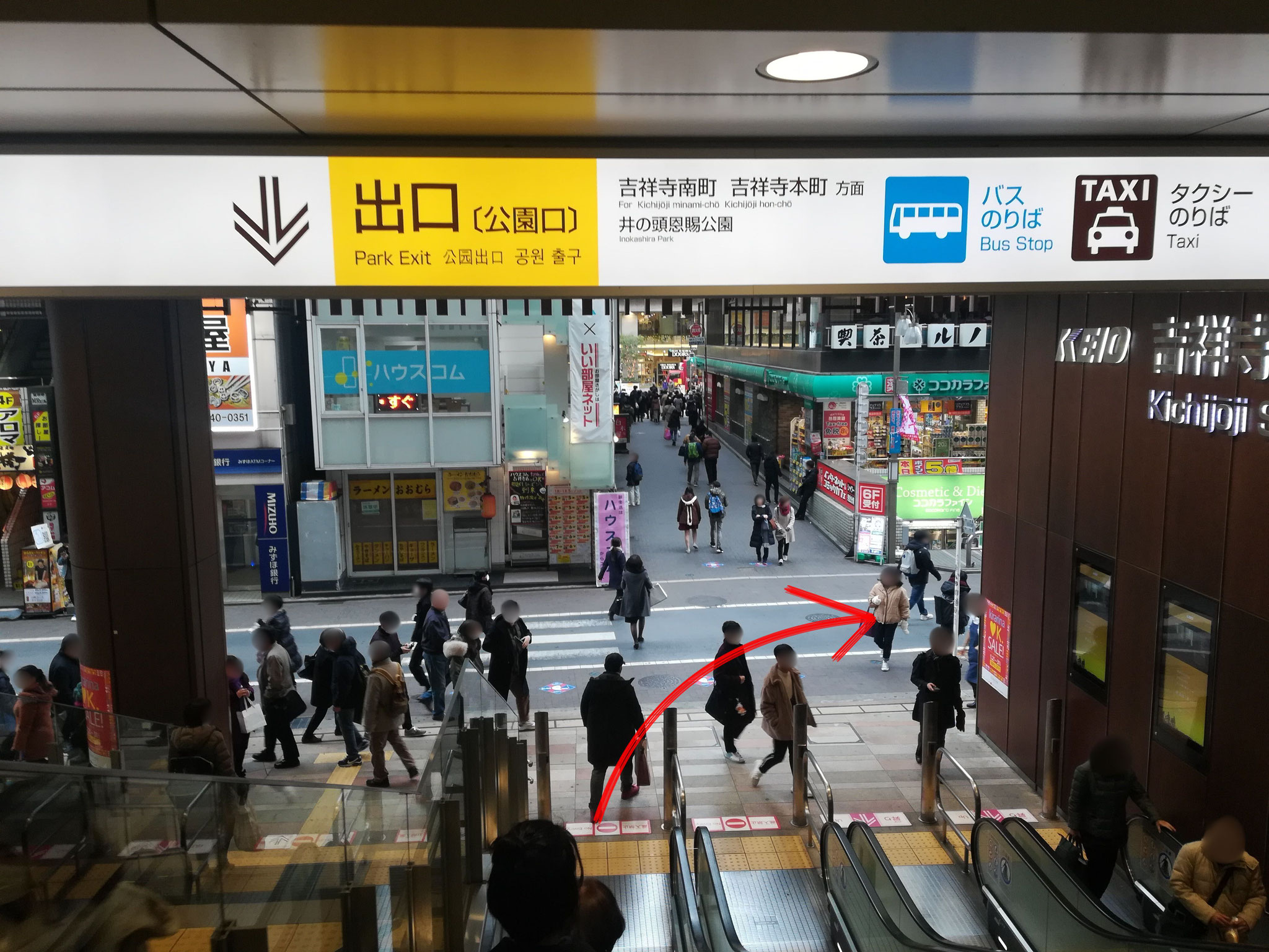 吉祥寺駅南口(公園口)を出てエスカレーターを降ります