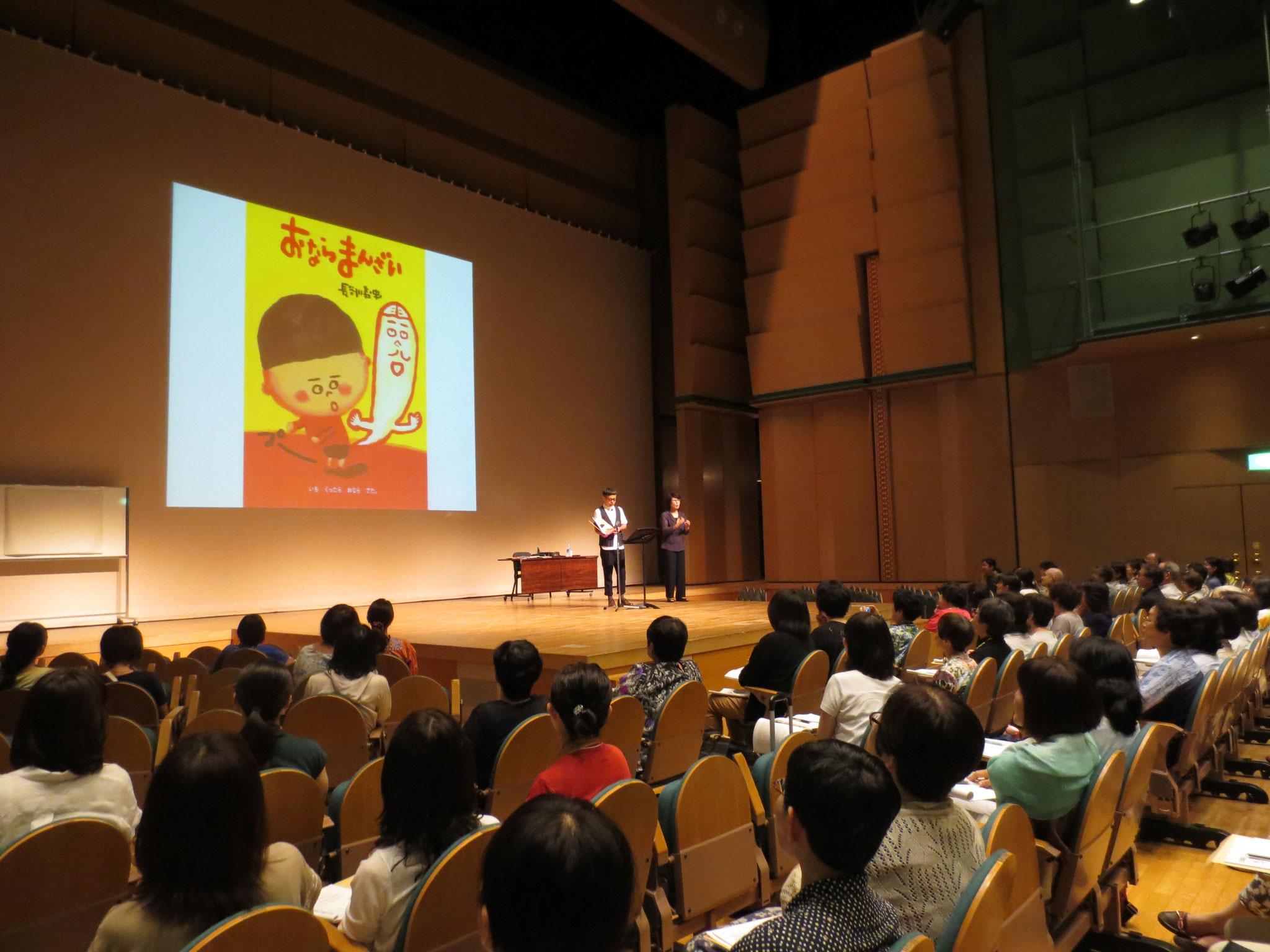 長谷川さんの楽しい講演