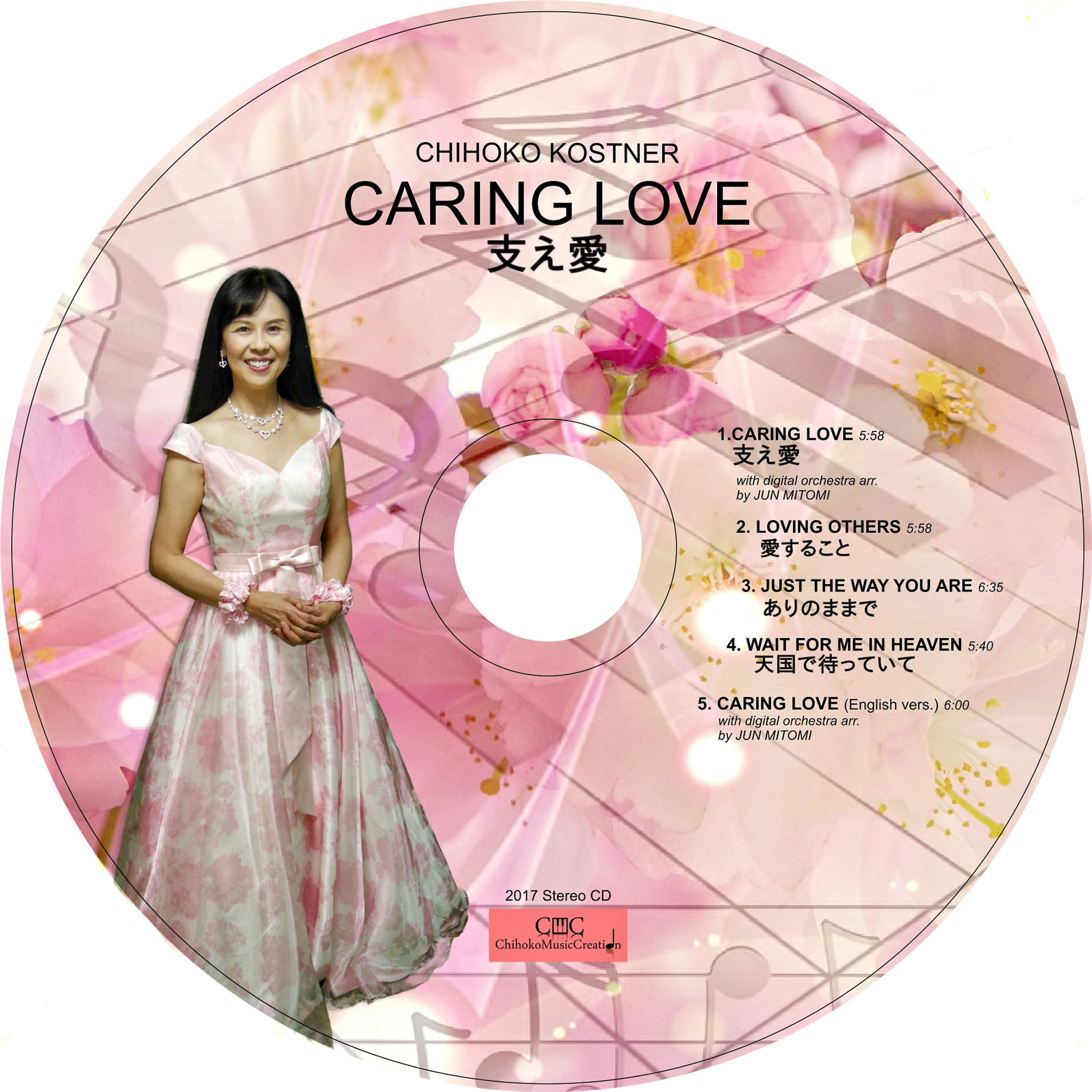 4th Album: CARING LOVE