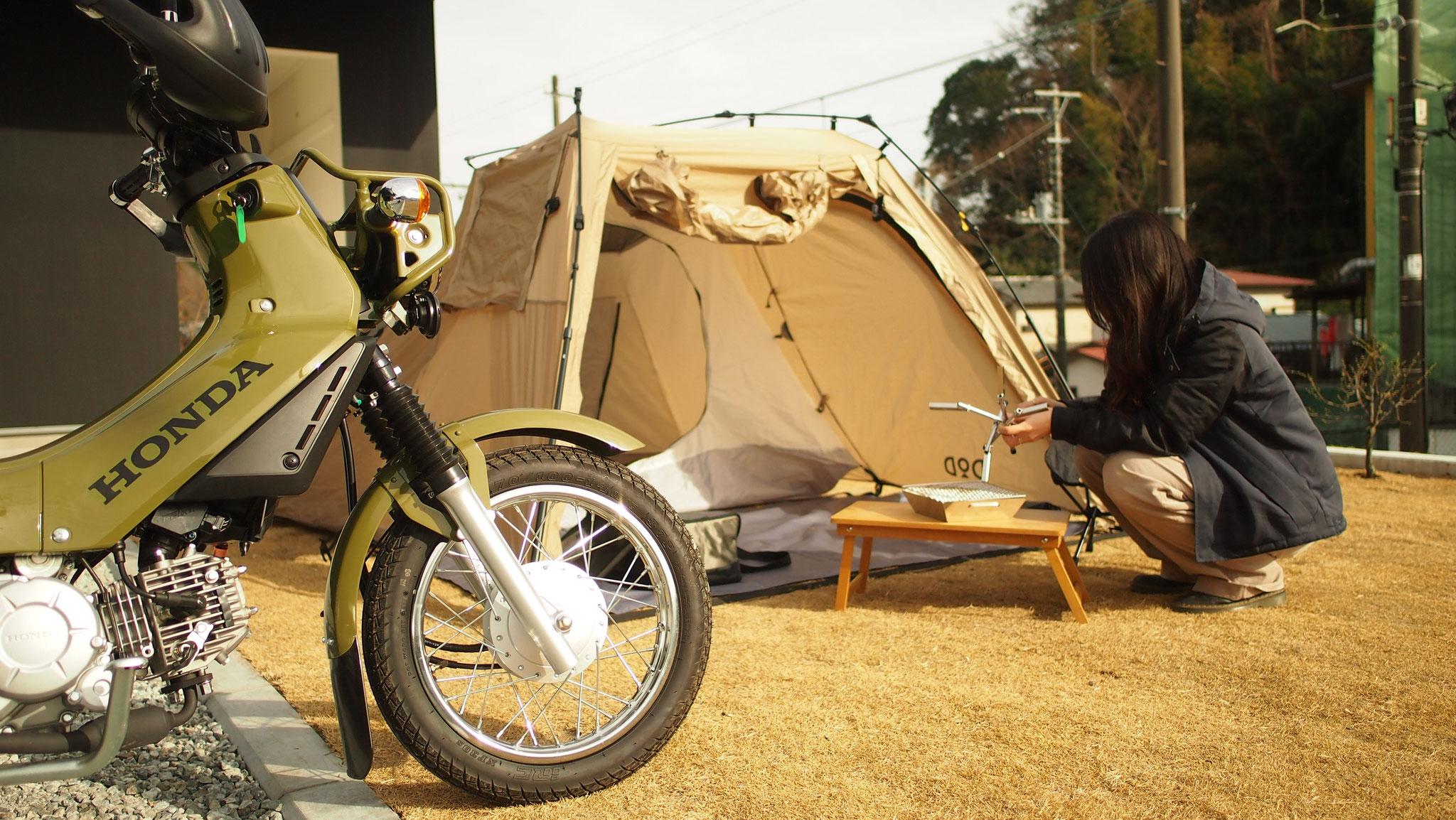 当館人気の「バイクツーリング」プラン