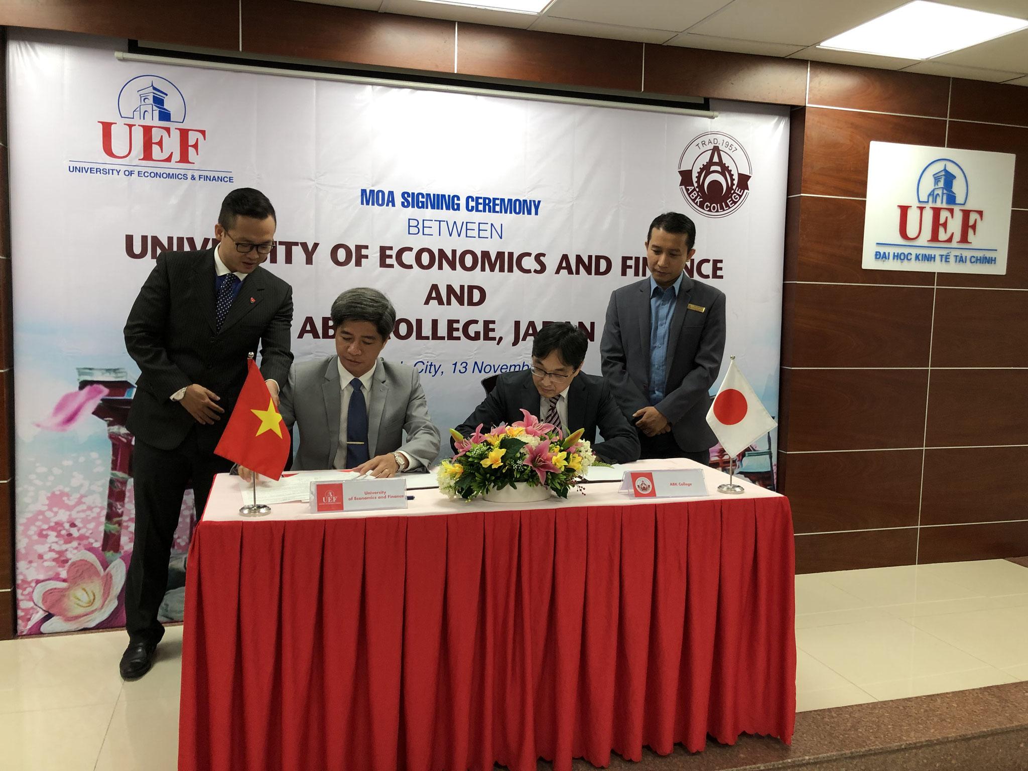 ホーチミン経済金融大学の学長 NGUYEN THANH GIANG PhD.