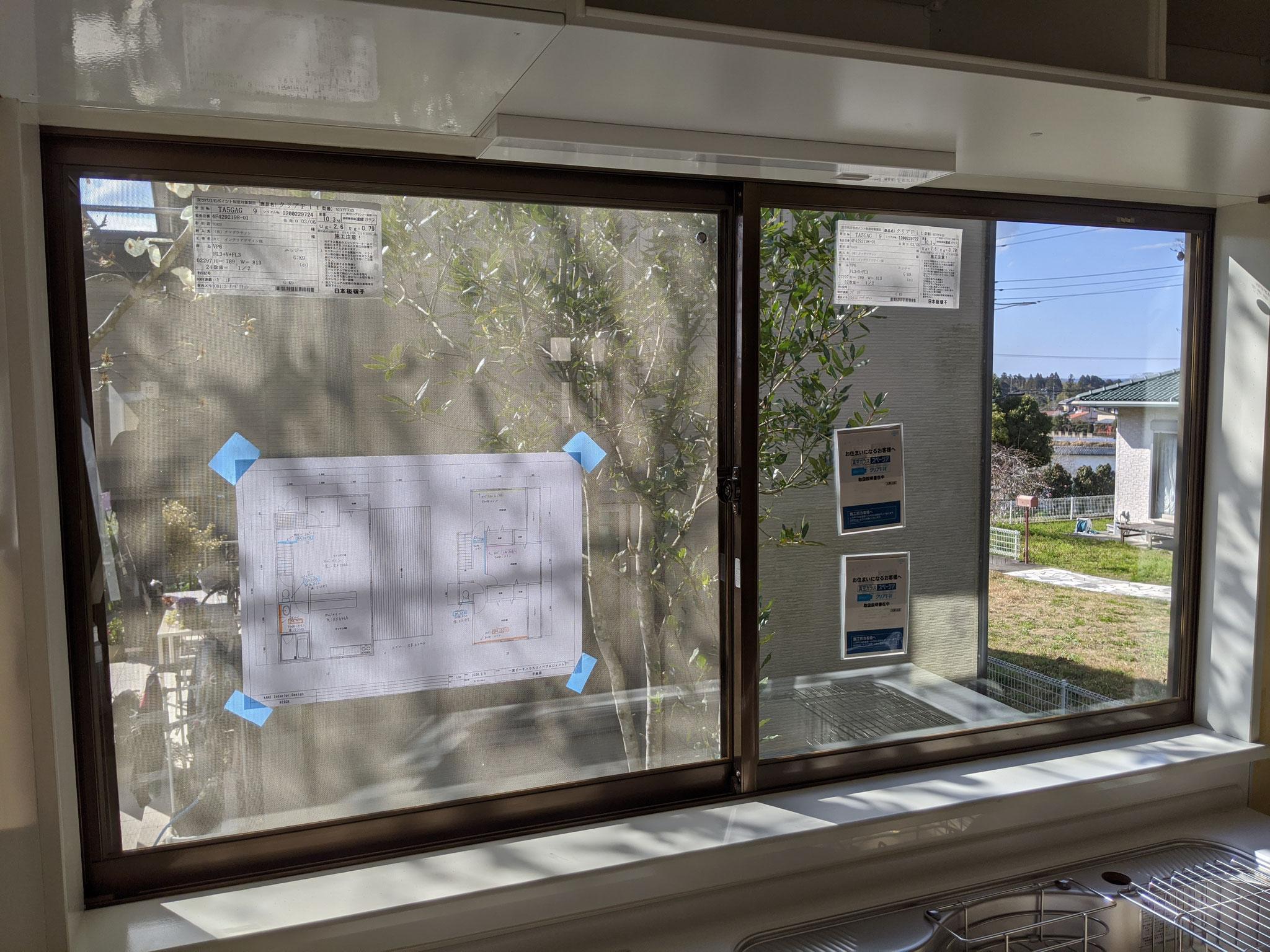 居室全窓断熱ペアガラスに交換
