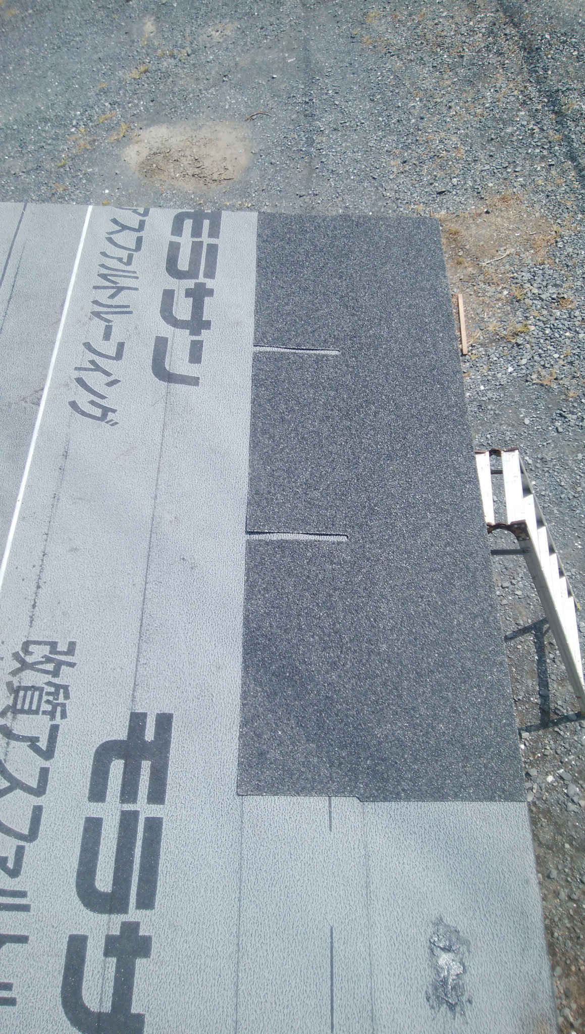 今回はアスファルトシングルという屋根材で葺いて行きます。