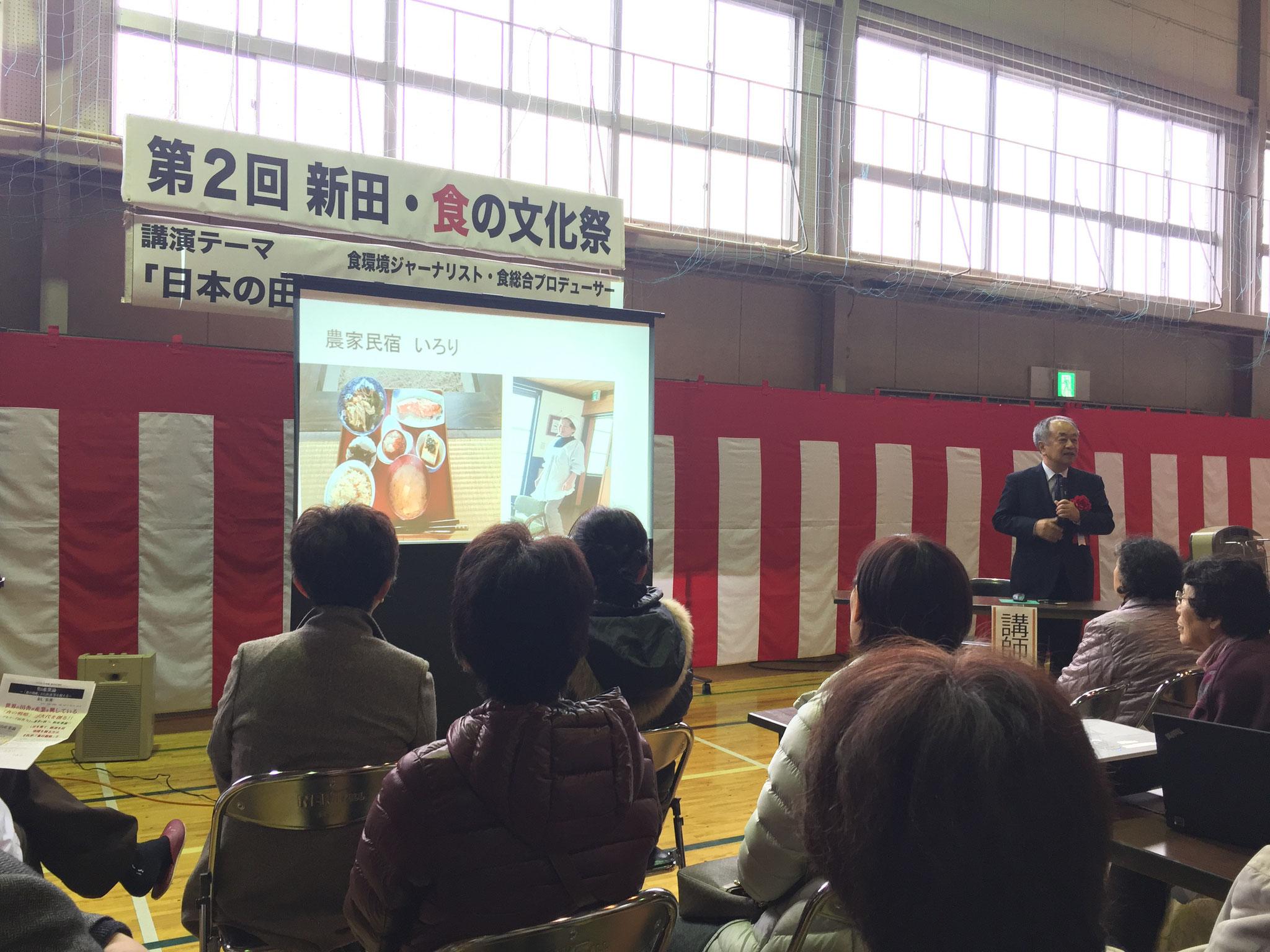 食の文化祭、特別講演をしてくださった食環境ジャーナリストの金丸弘美先生。お母さんたちが、食を通じて地域を元気にしている事例を紹介してくださいました。