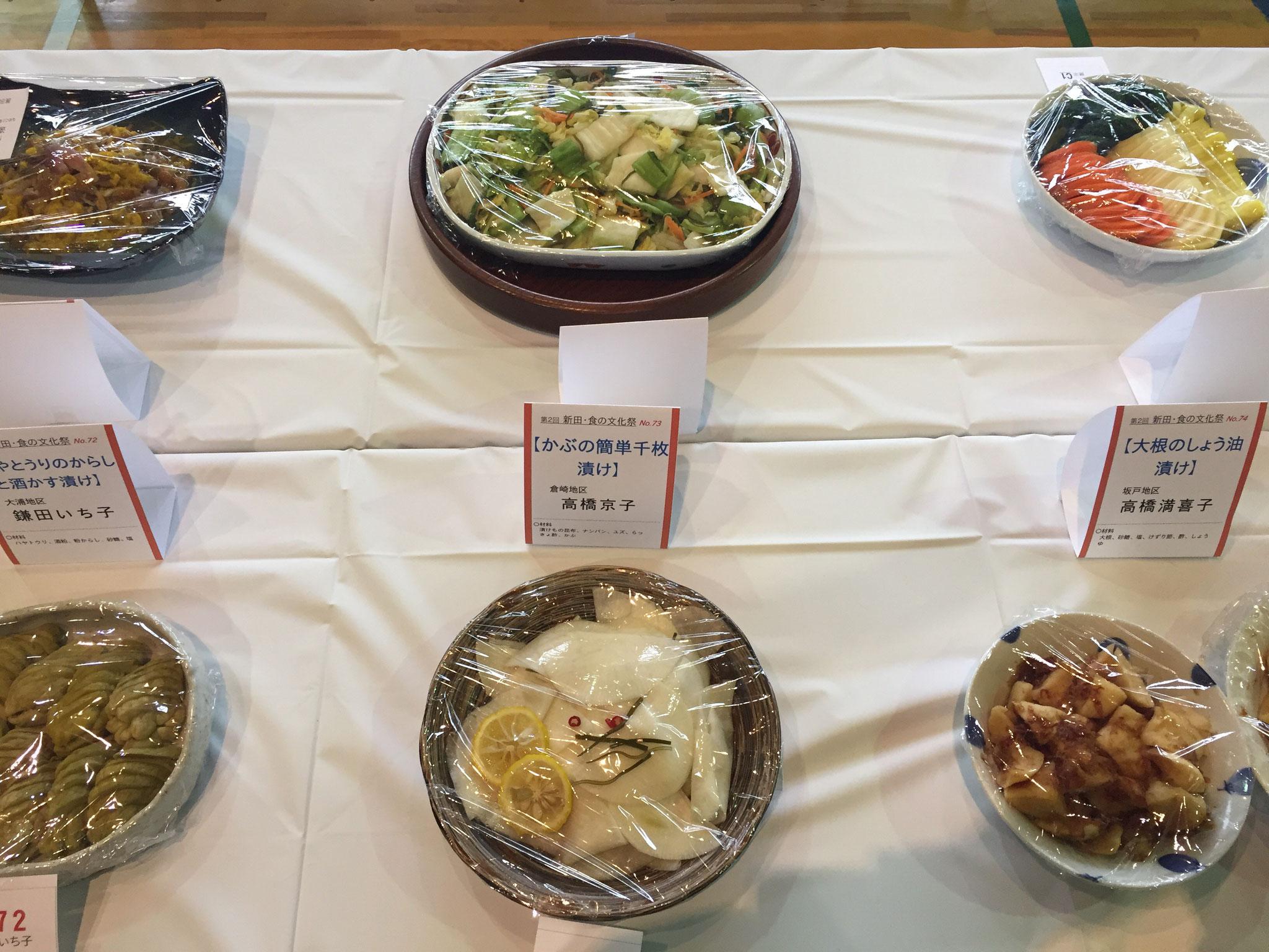 季節の食材がふんだんに使われたお料理たち。一品一品に、お母さんの愛情を感じます…。