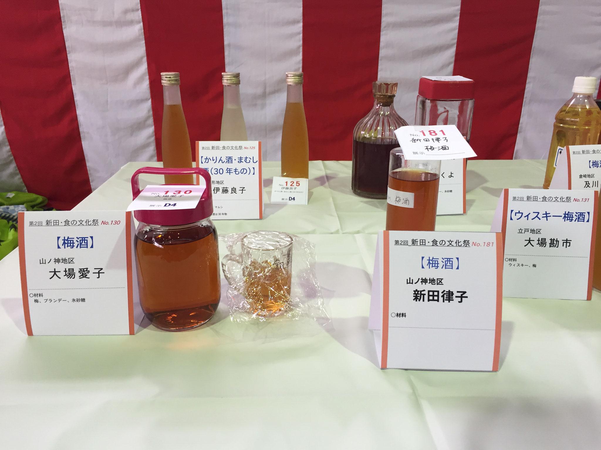 季節ごとの果実を使った、果実酒も並びました。
