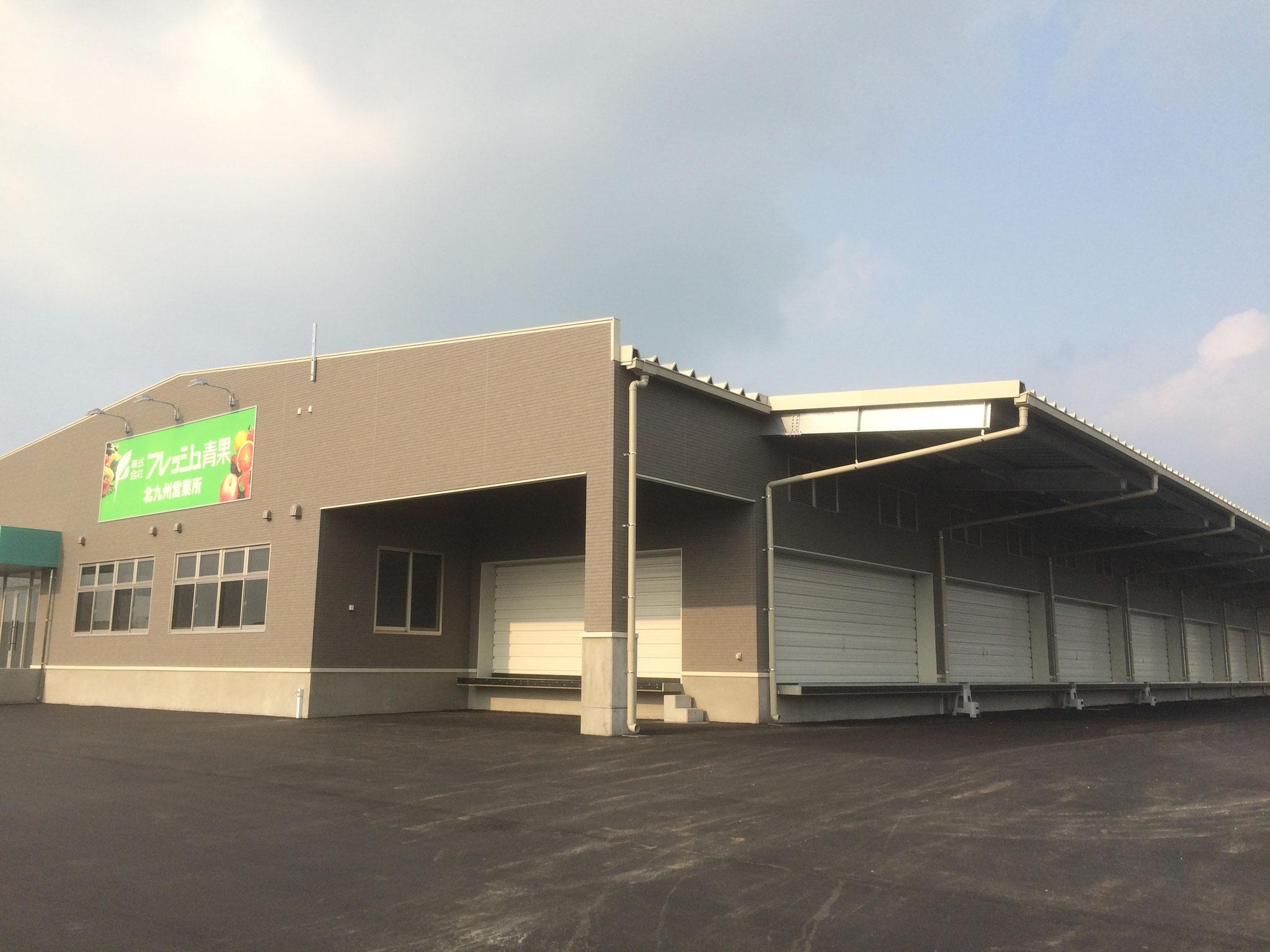 事務所&定温倉庫:屋根遮熱・定温倉庫遮熱(天井・壁・床)施工