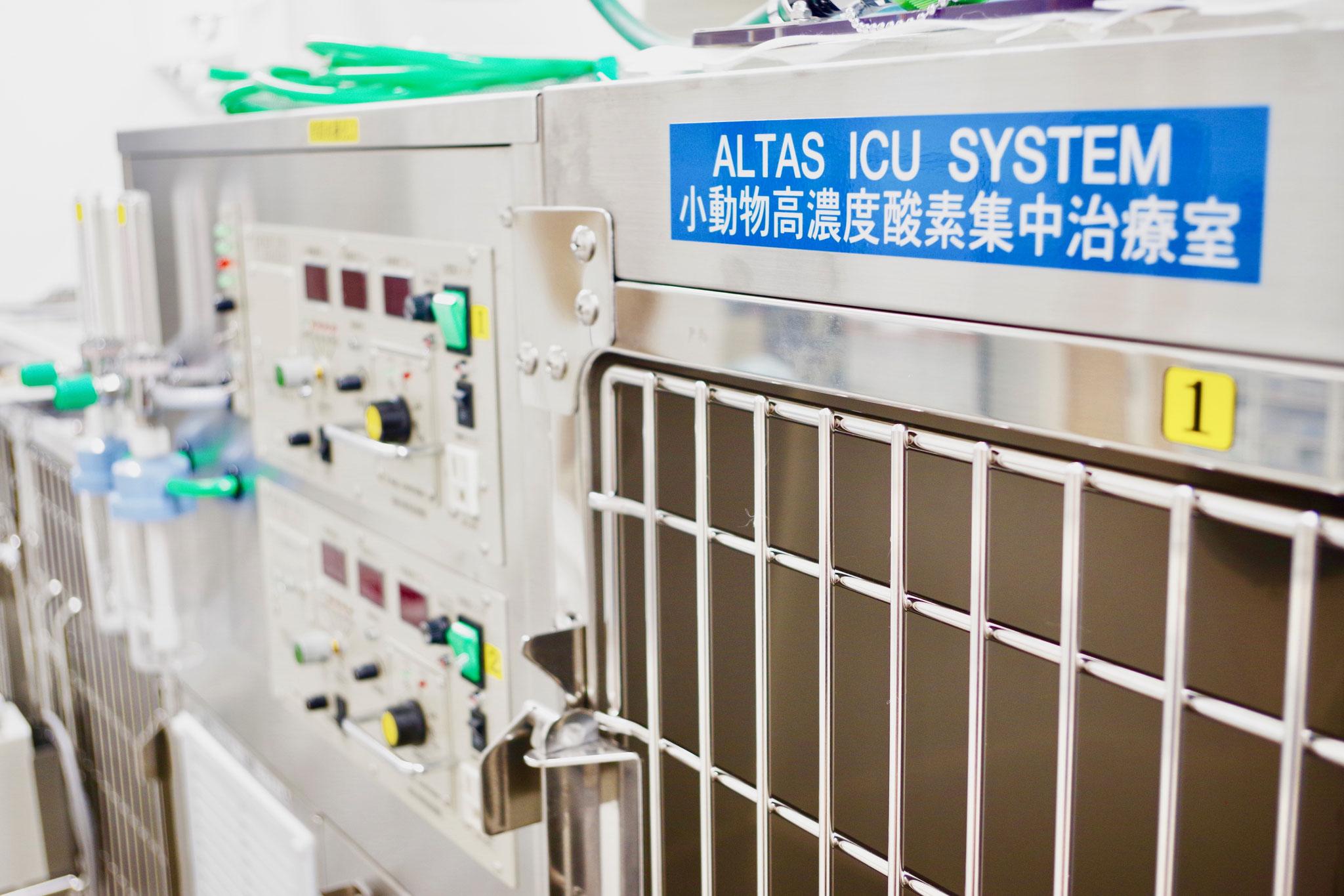 高濃度酸素集中治療室