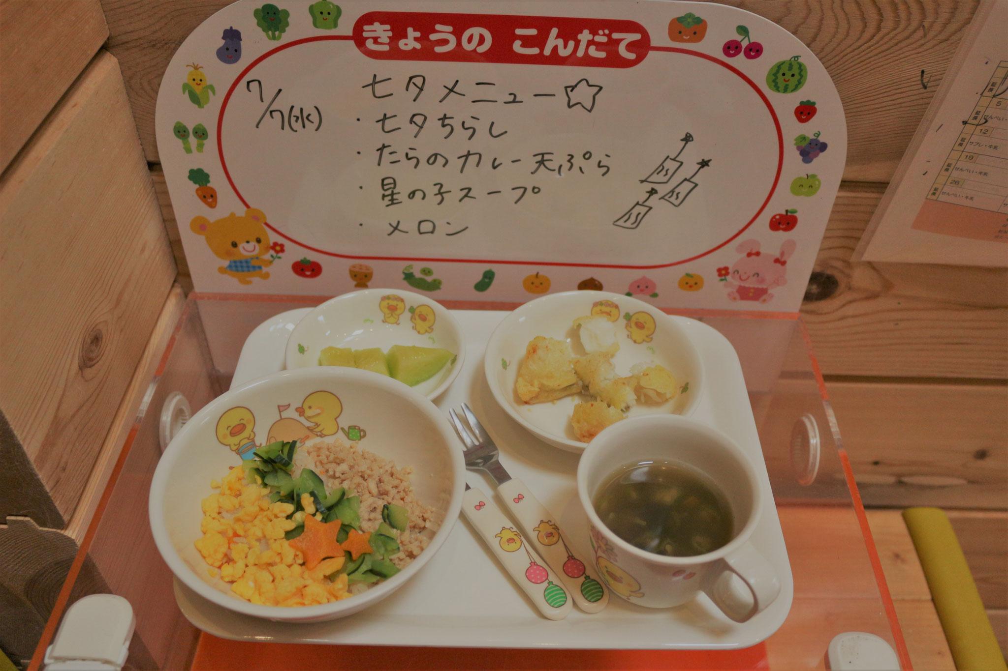 七夕行事食 給食チームの先生の手料理は自慢です🤤