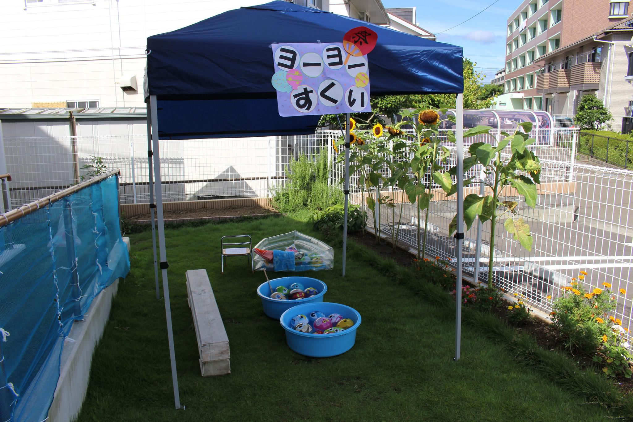 <園庭>みんな大好き ディズニーキャラyo-yoをゲットしたね\(^_^)/