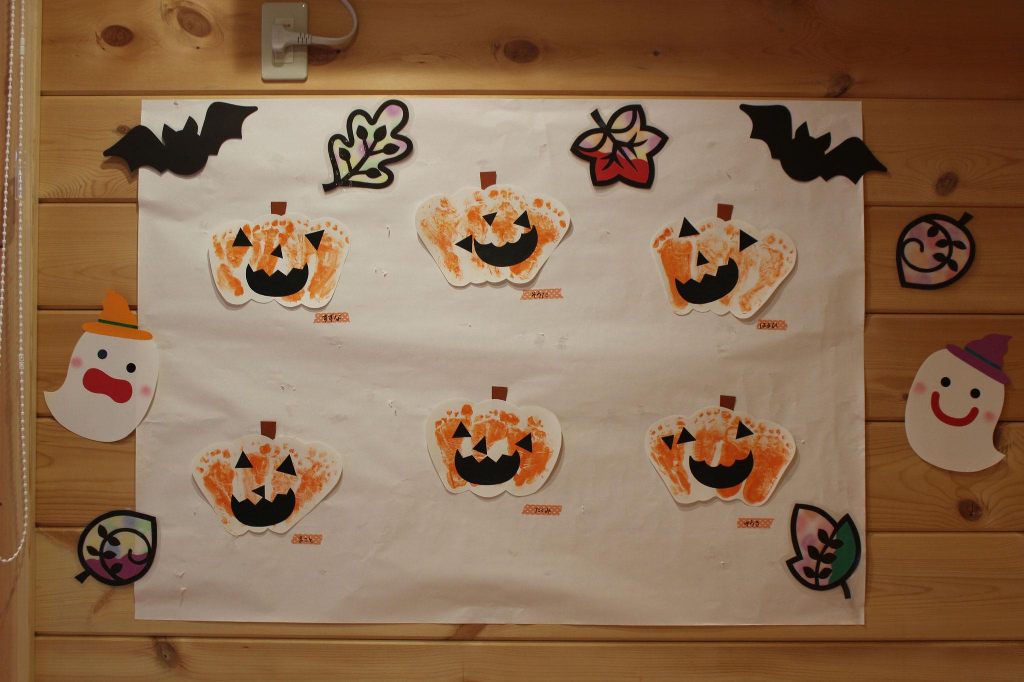 足のかたちが 4つならんで かぼちゃの形のできあがり~🎃 それぞれ 個性的な かぼちゃができたね\(^_^)/