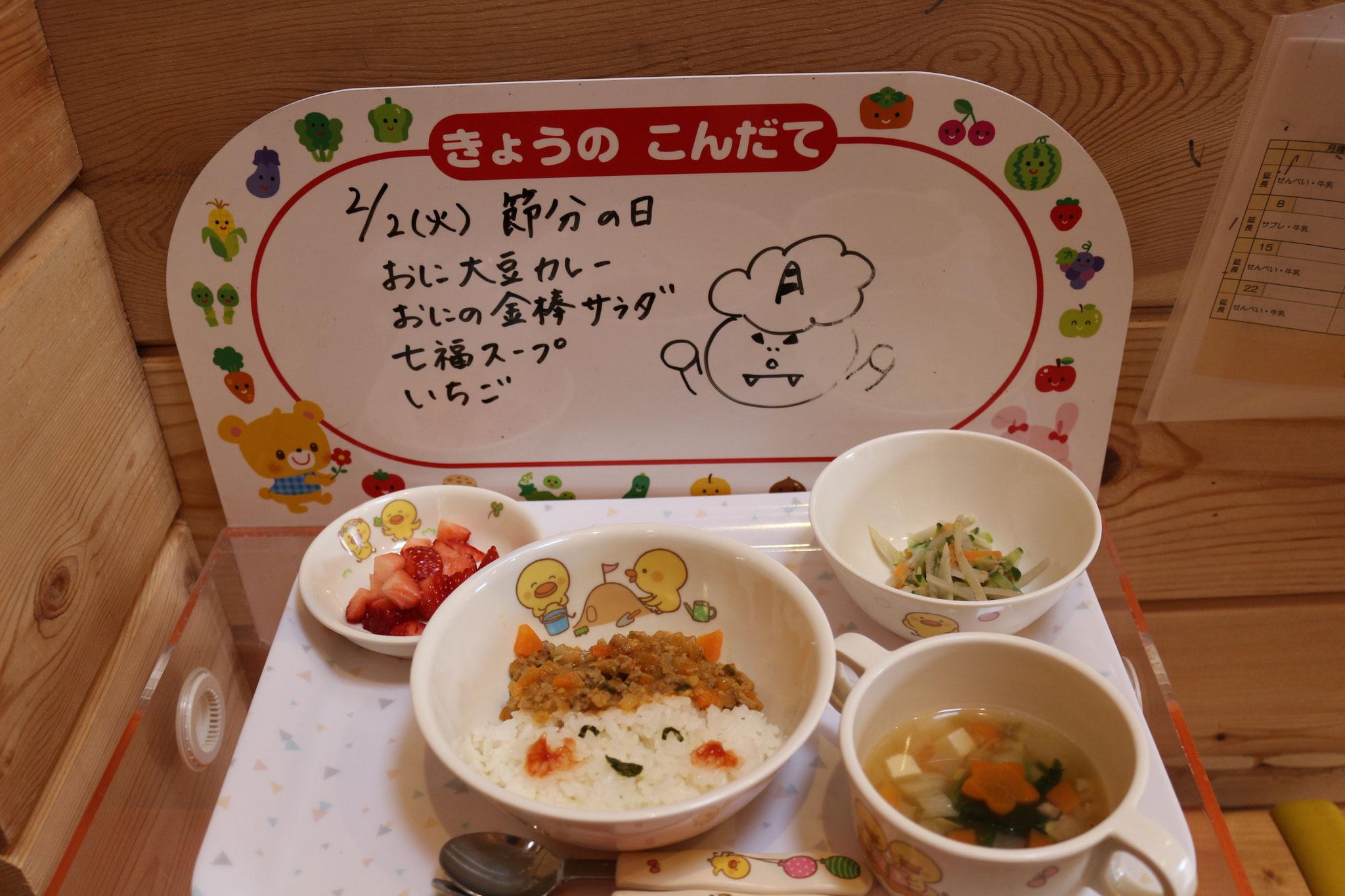 最後は美味しく食べちゃいました