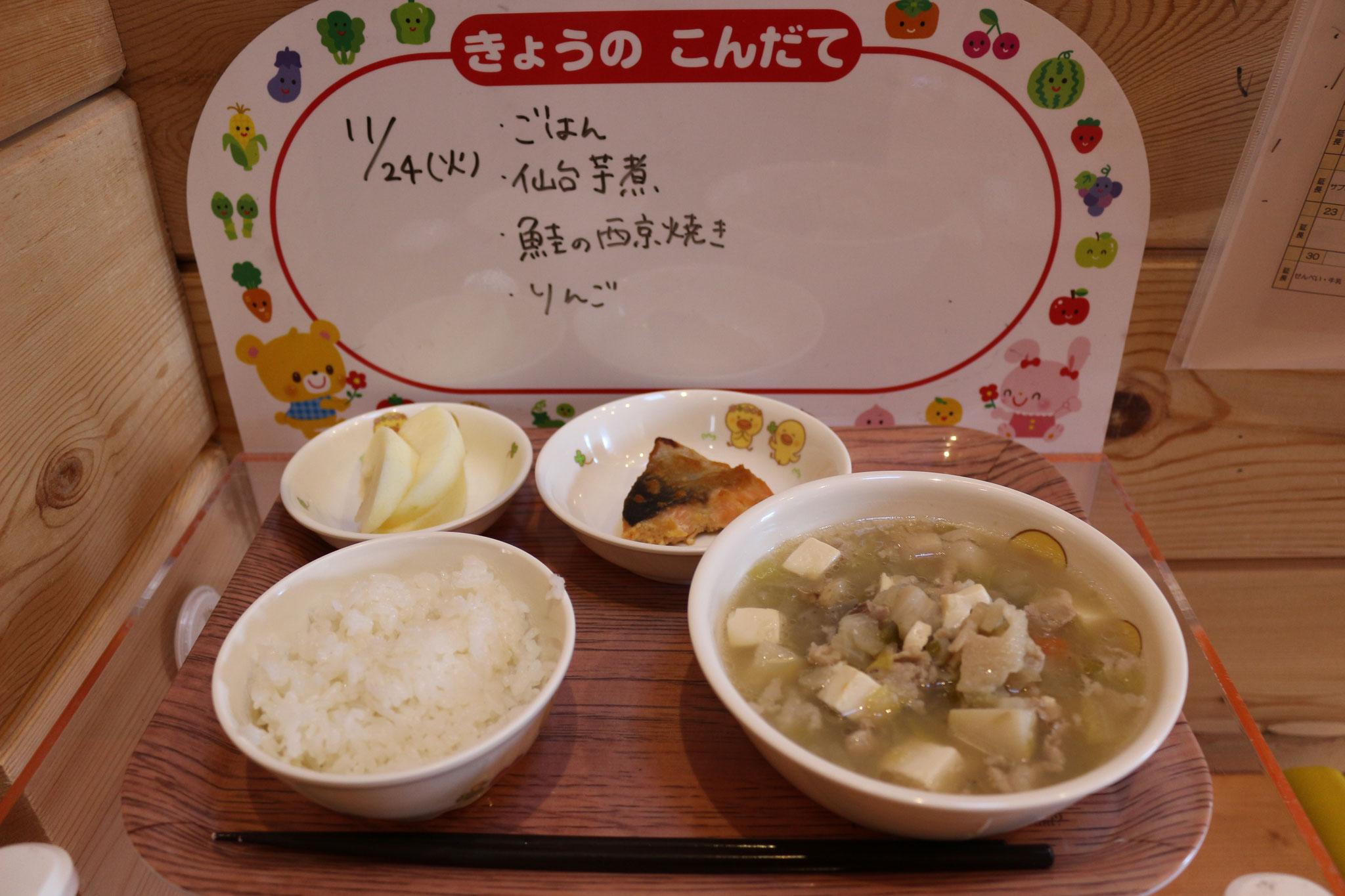 11月仙台芋煮 おなかいっぱい