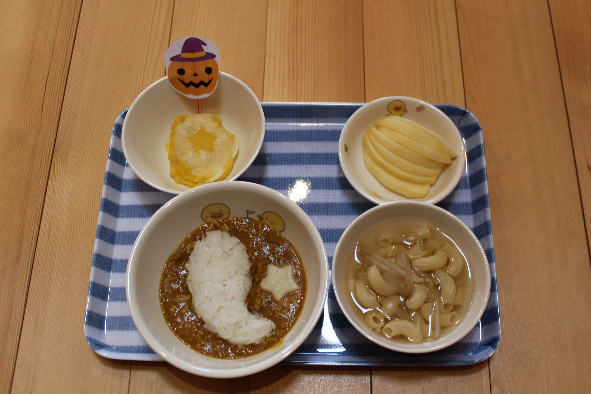 きょうの 給食は ハロウィン行事食です!! みんなは かぼちゃカレーのなかに しろいおばけさんがいたのを 見つけたかな❓