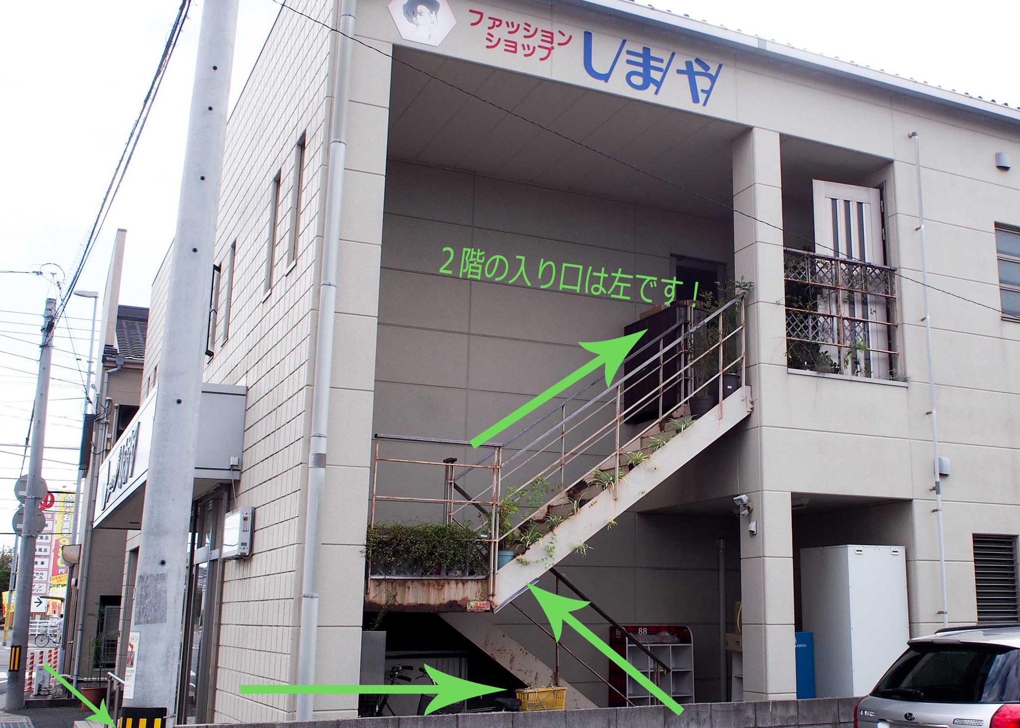 正面右に曲がって階段を上がった2Fです。
