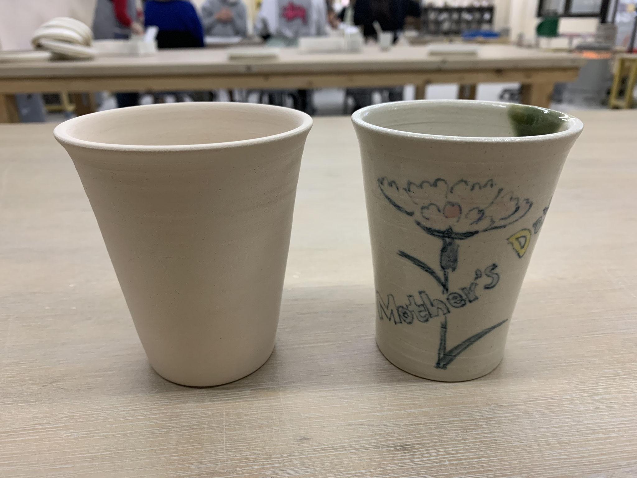 陶器 フリーカップ