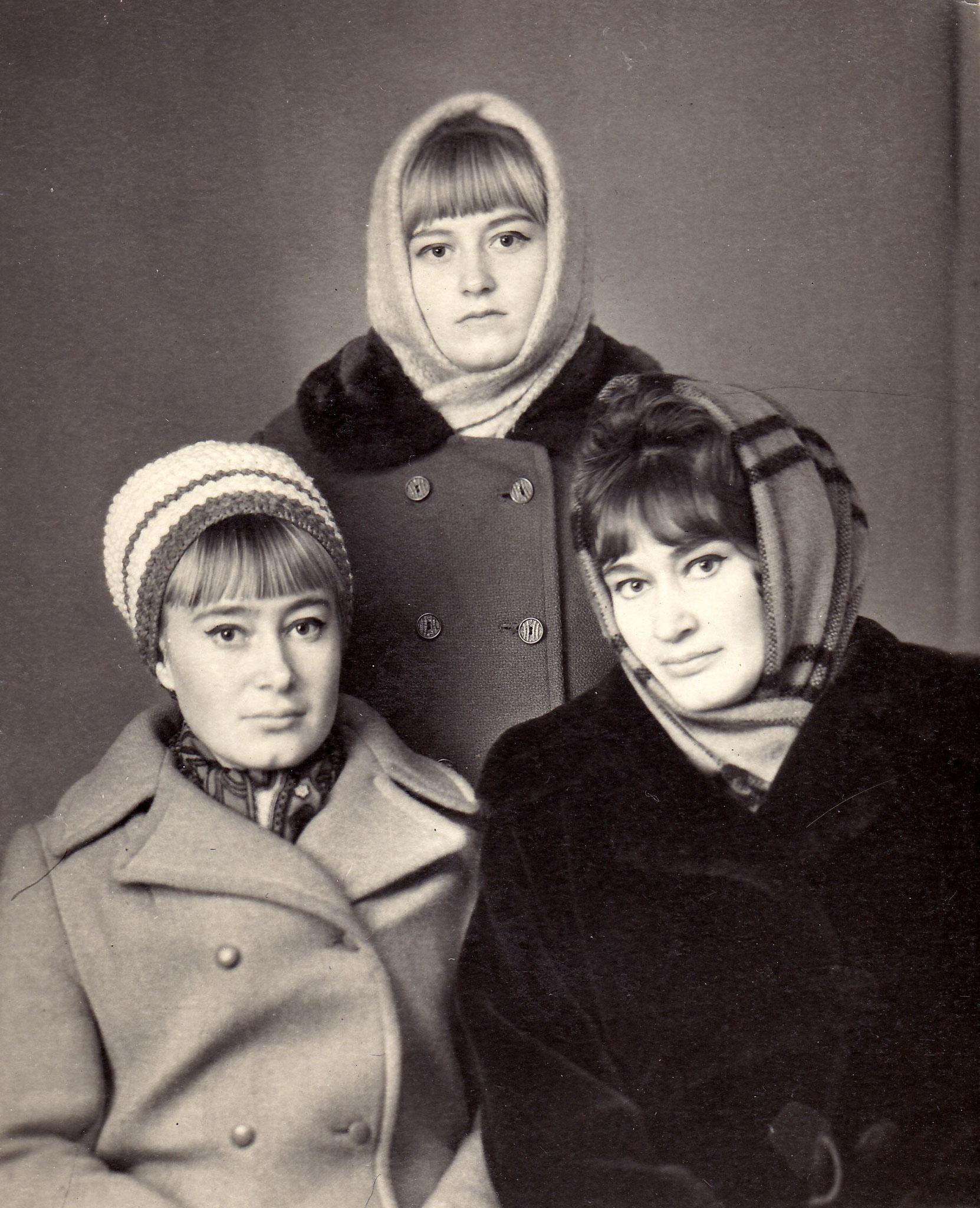 Die drei Schwestern: Ida, Rosa, Aneta, 1971