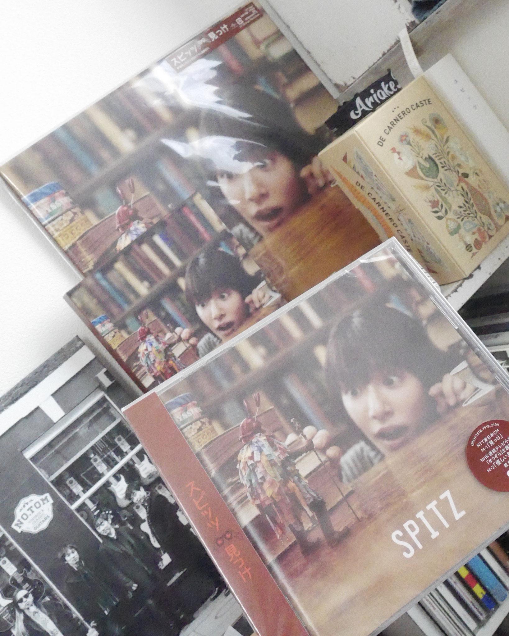 記念にCD購入。家には、見っけが4枚ありまする~