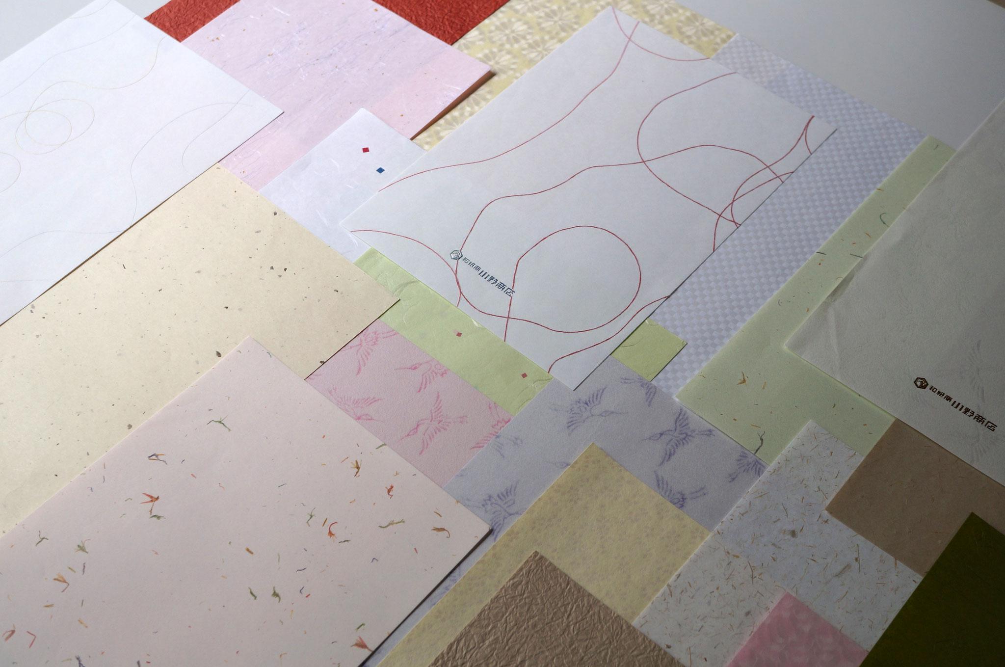 別注の貼り箱を作製するために使用する各種和紙