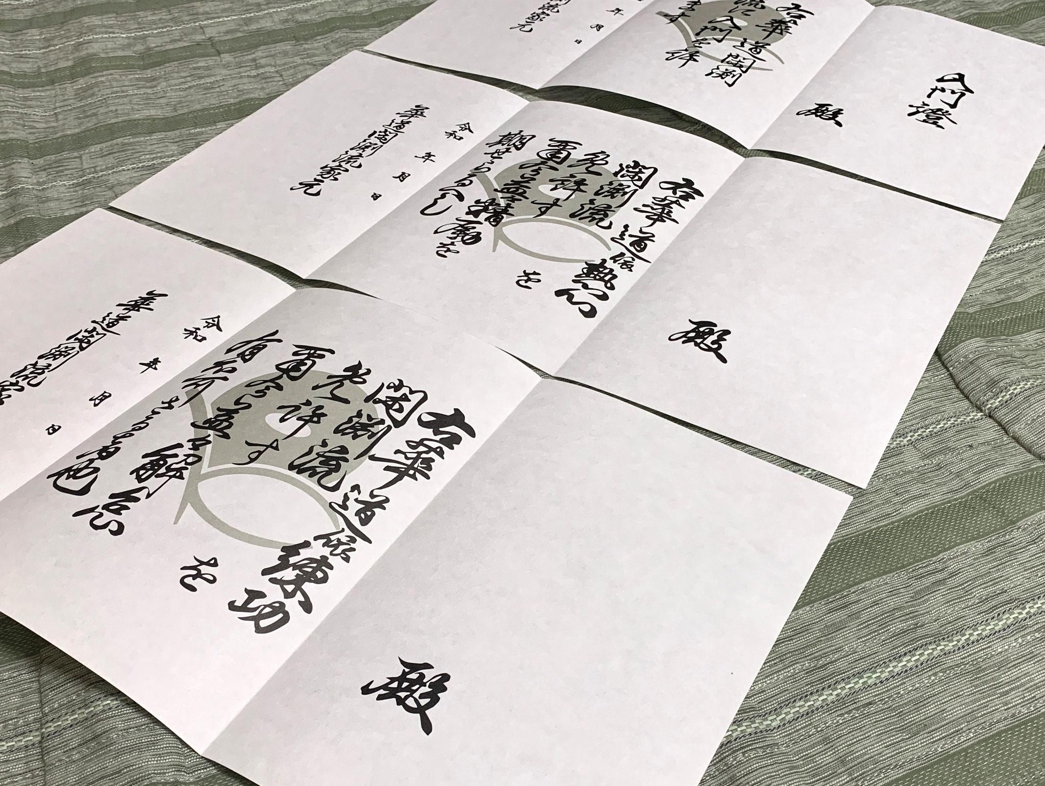 厚めの鳥の子紙を使って別注で免状用紙を作製しました