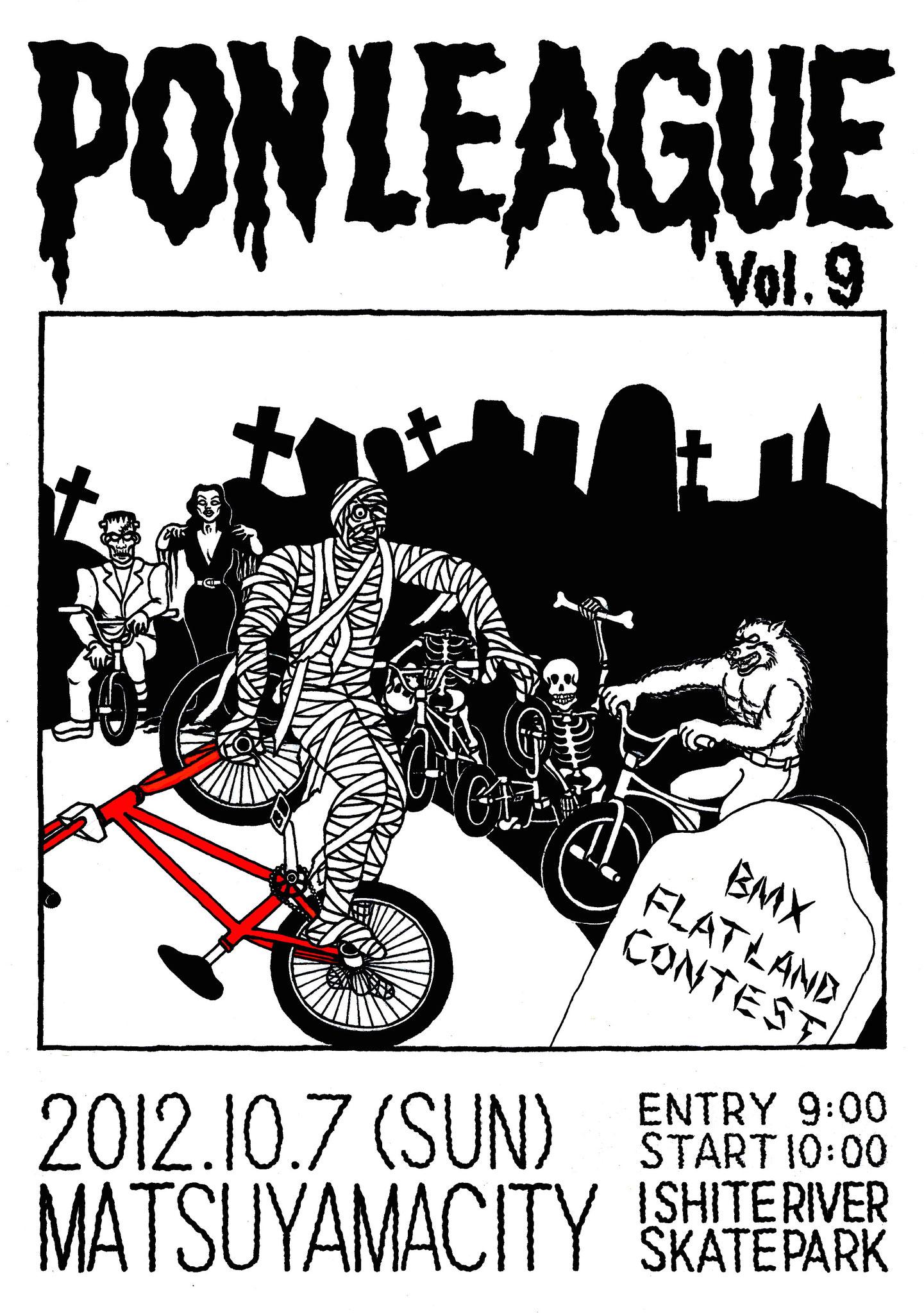 PON LEAGUE vol.9 『死んでも乗る』