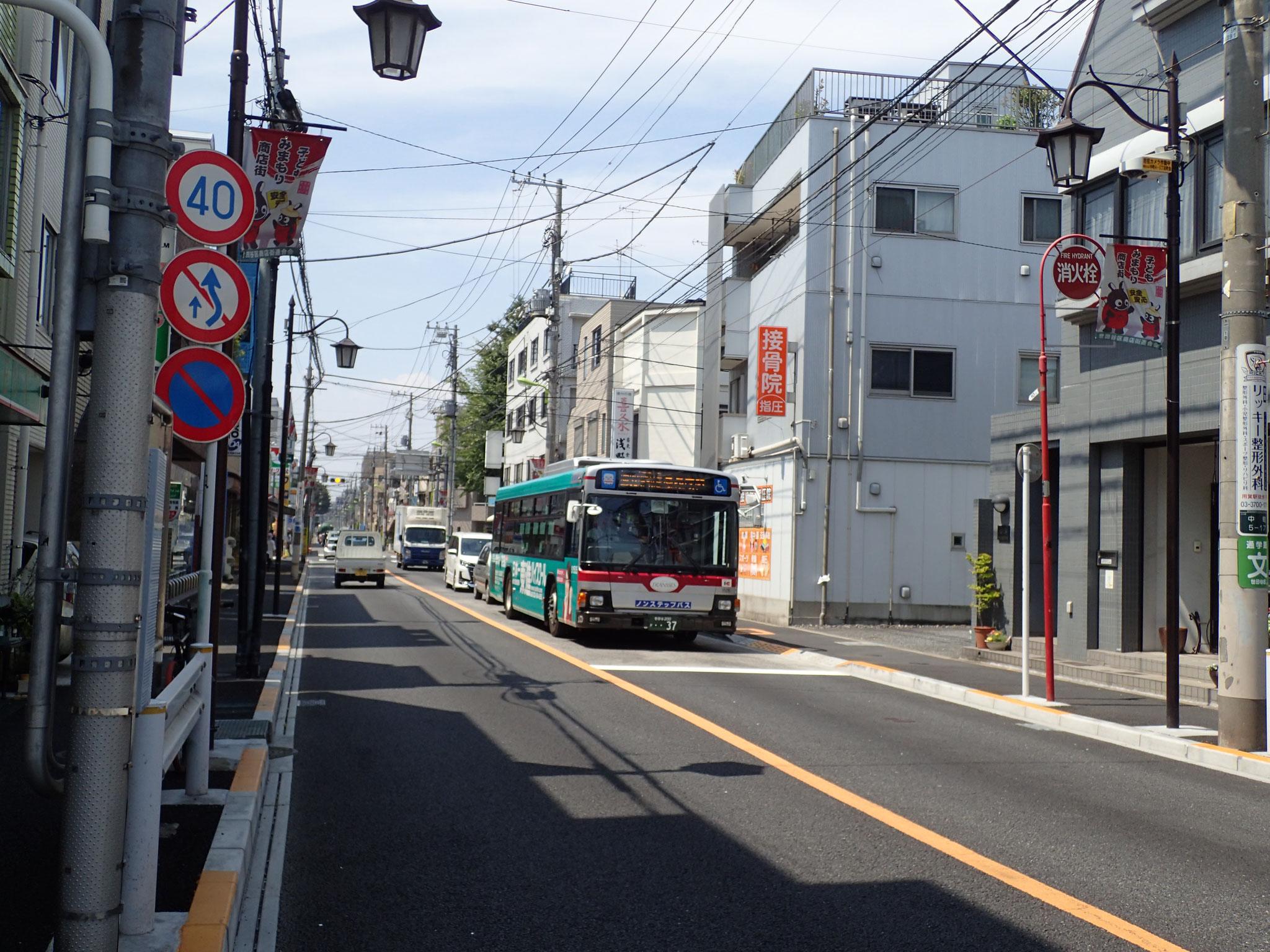 用賀中町通り