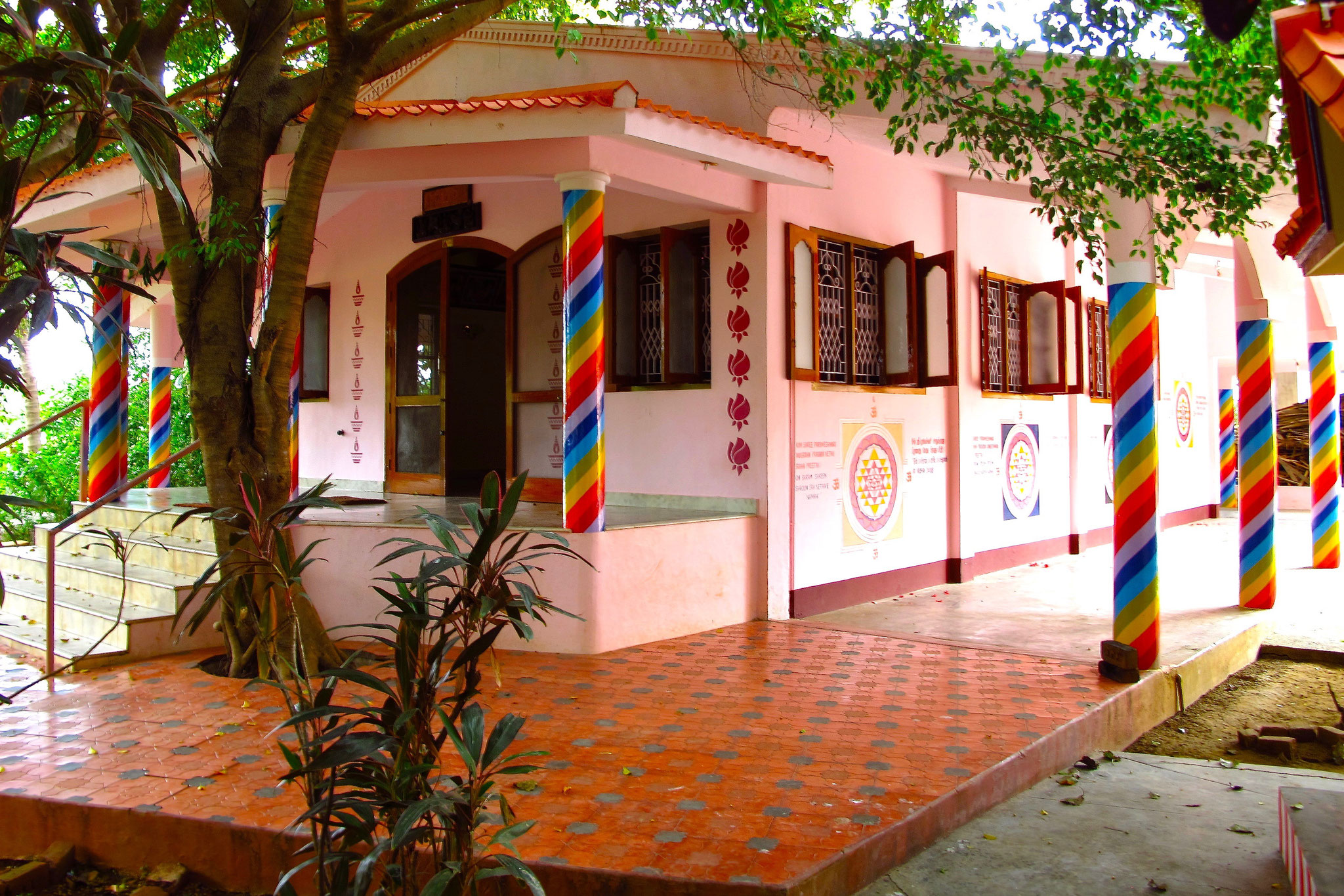 Prayer Hall - Aum Guru Prasad