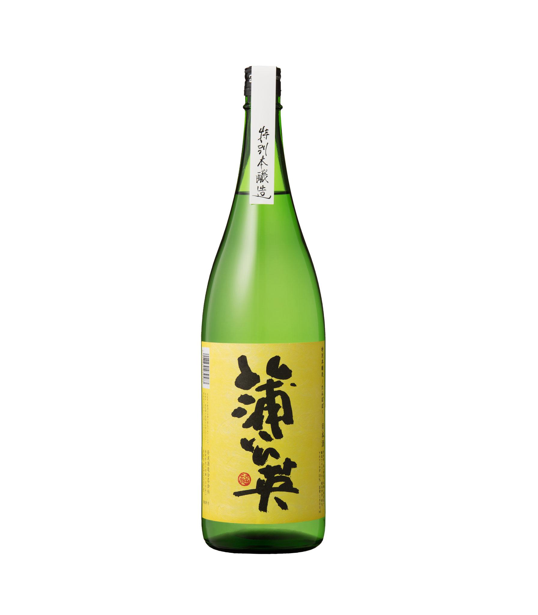 特別本醸造 蒲公英(たんぽぽ)