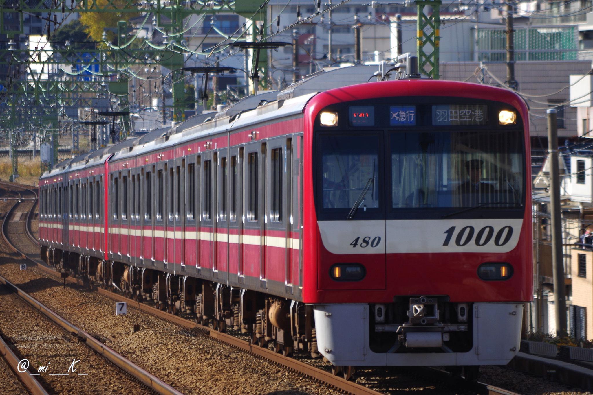 京急のイメージを変えたステンレス車。10次車からはスカイアクセス線直通にも対応。6両編成も製造された。