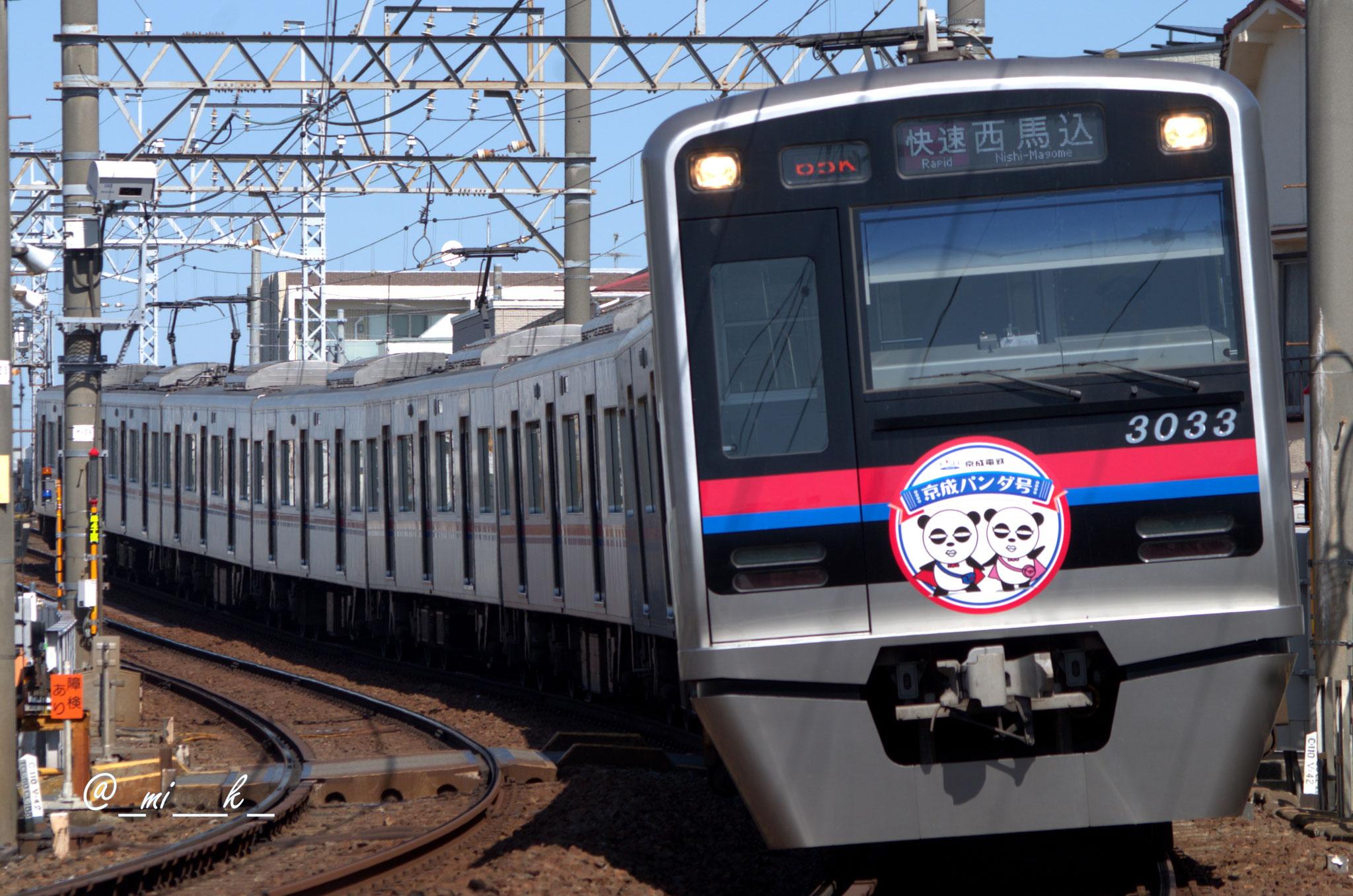 新たな京成の顔となったこの形式。本線・千葉線などの普通から直通・スカイアクセスまでオールマイティに活躍する。