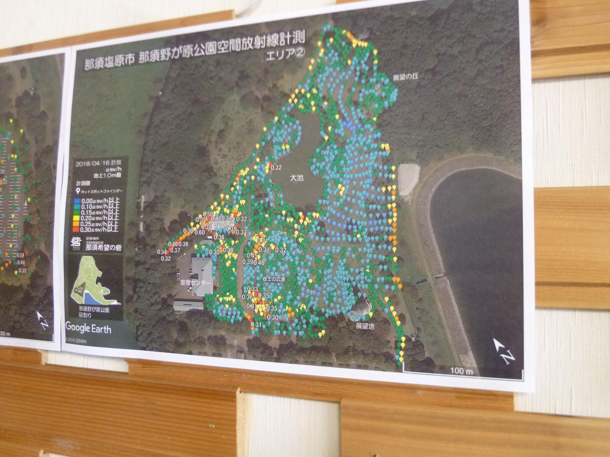 那須野が原公園空間放射線量マップ