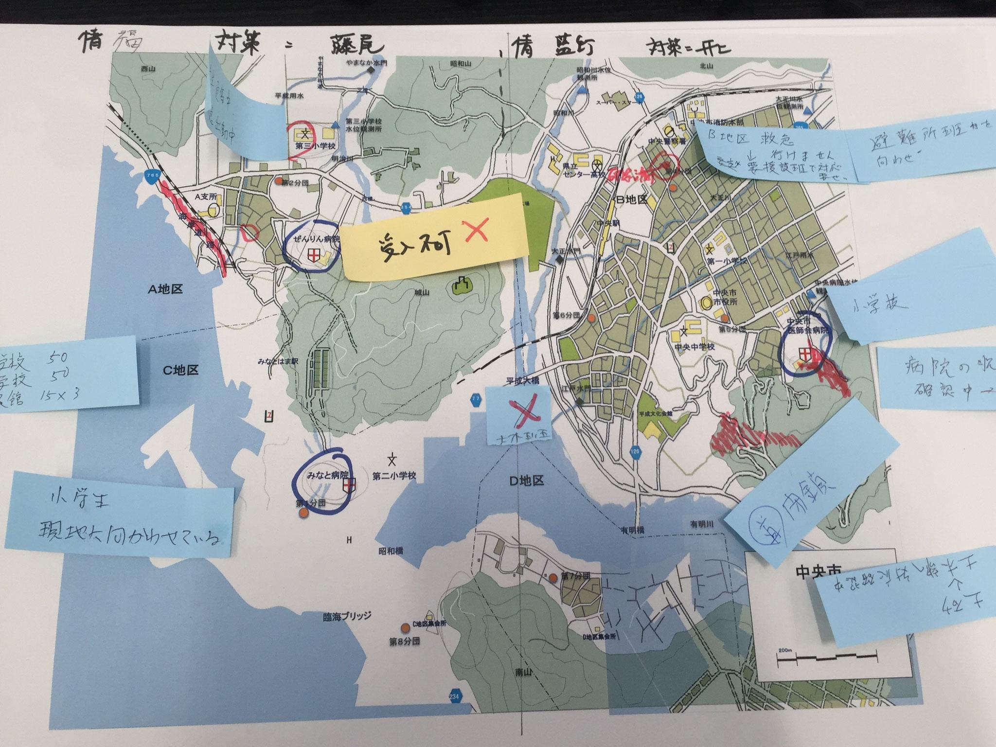 株式会社ゼンリン社内防災研修(災害対策本部模擬演習)2