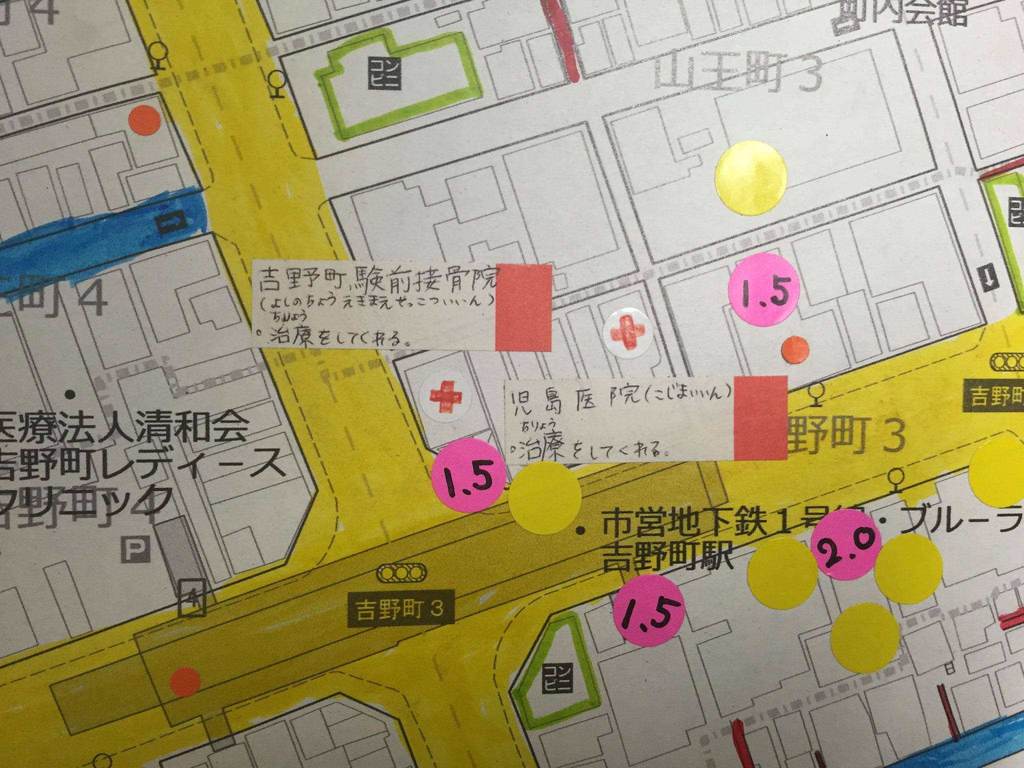日枝小防災ジオラマ2