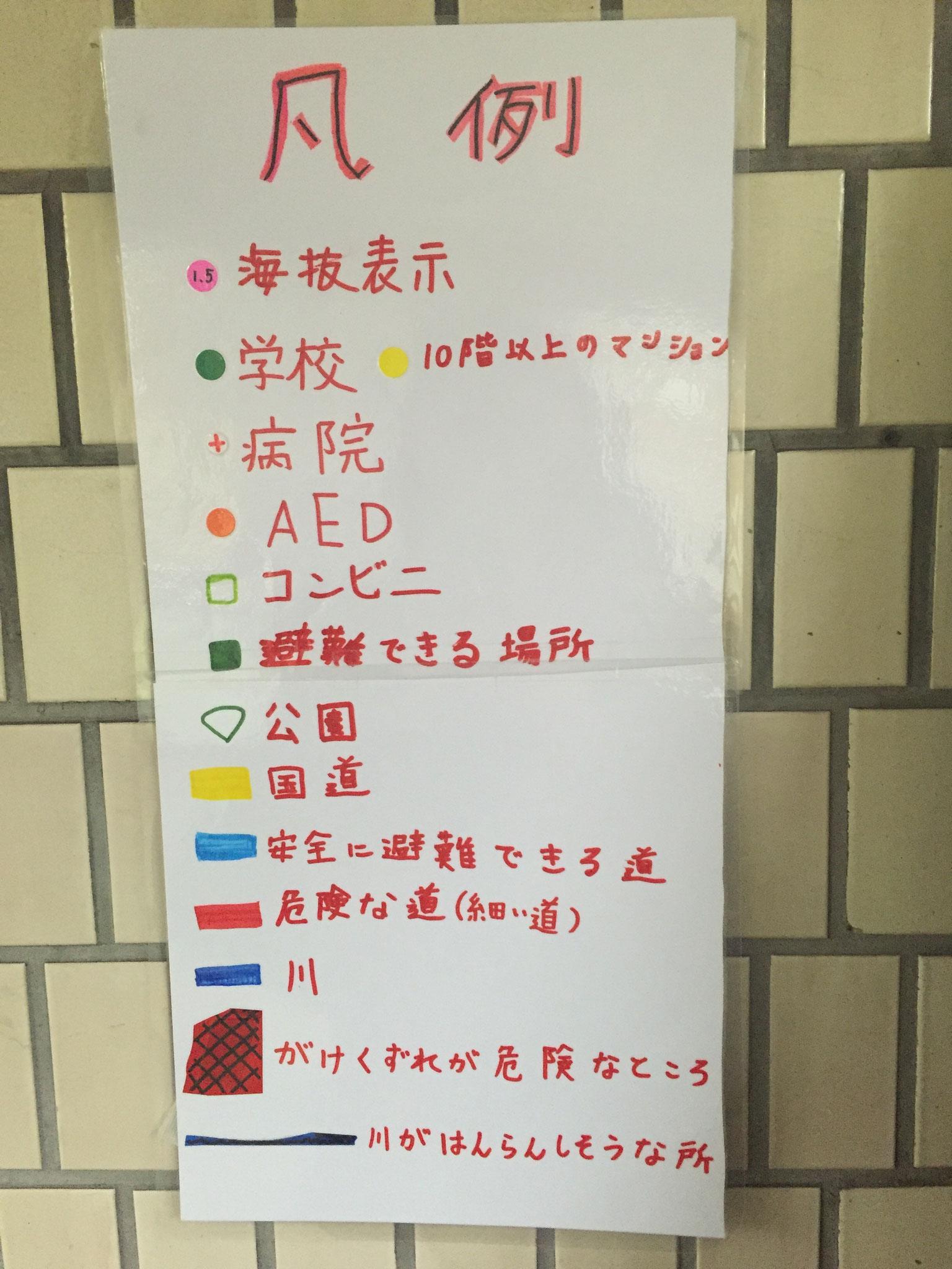 日枝小防災ジオラマ4