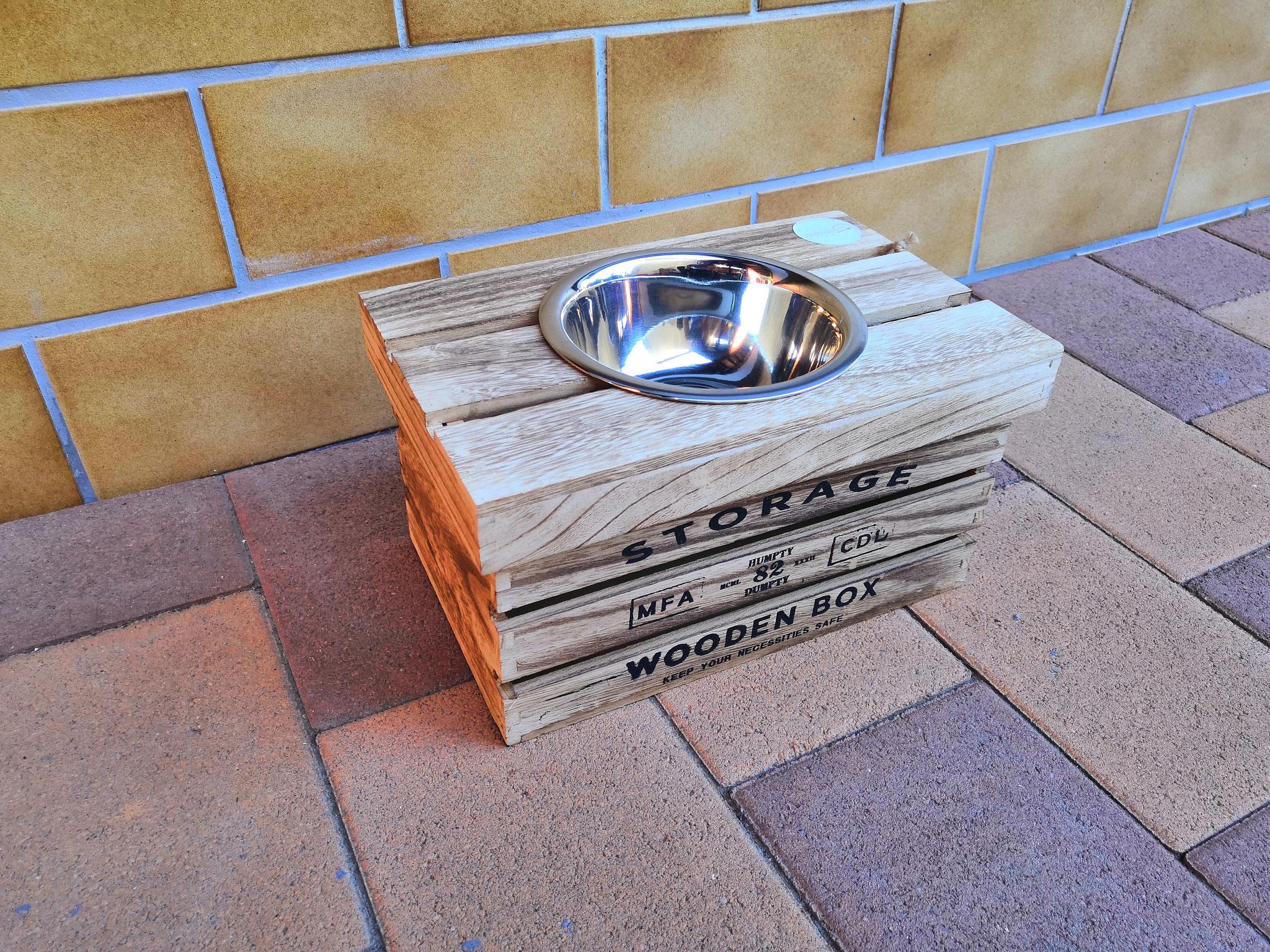 Napfbar mit Box, 30x20x16cm (BxTxH), 450ml Napf