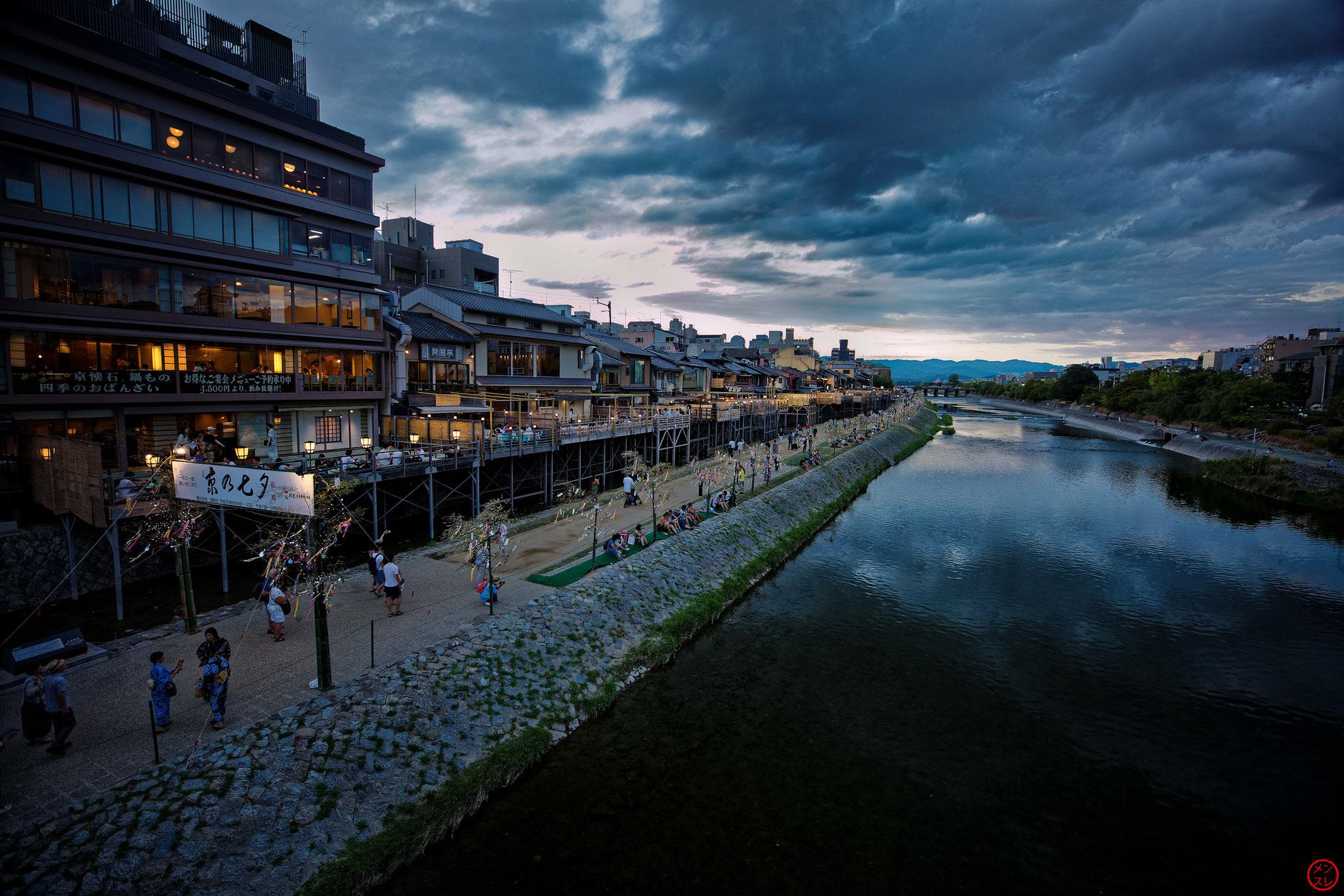 Kyoto, août 2018